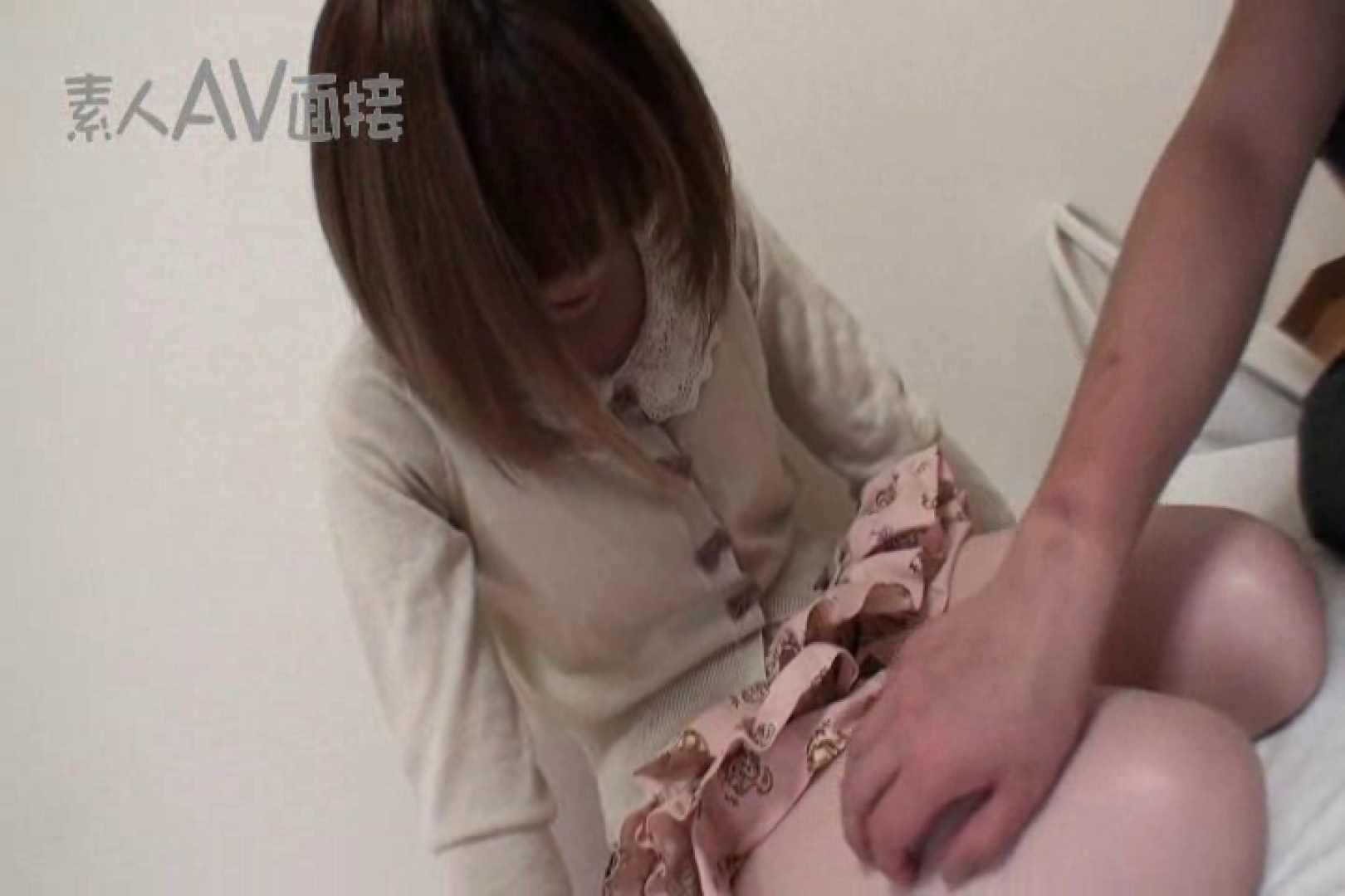 素人嬢がAV面接にやって来た。 仮名ようこVol.4 3P ぱこり動画紹介 73連発 9