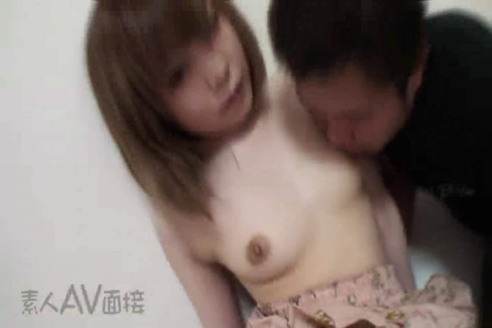 素人嬢がAV面接にやって来た。 仮名ようこVol.4 3P ぱこり動画紹介 73連発 59