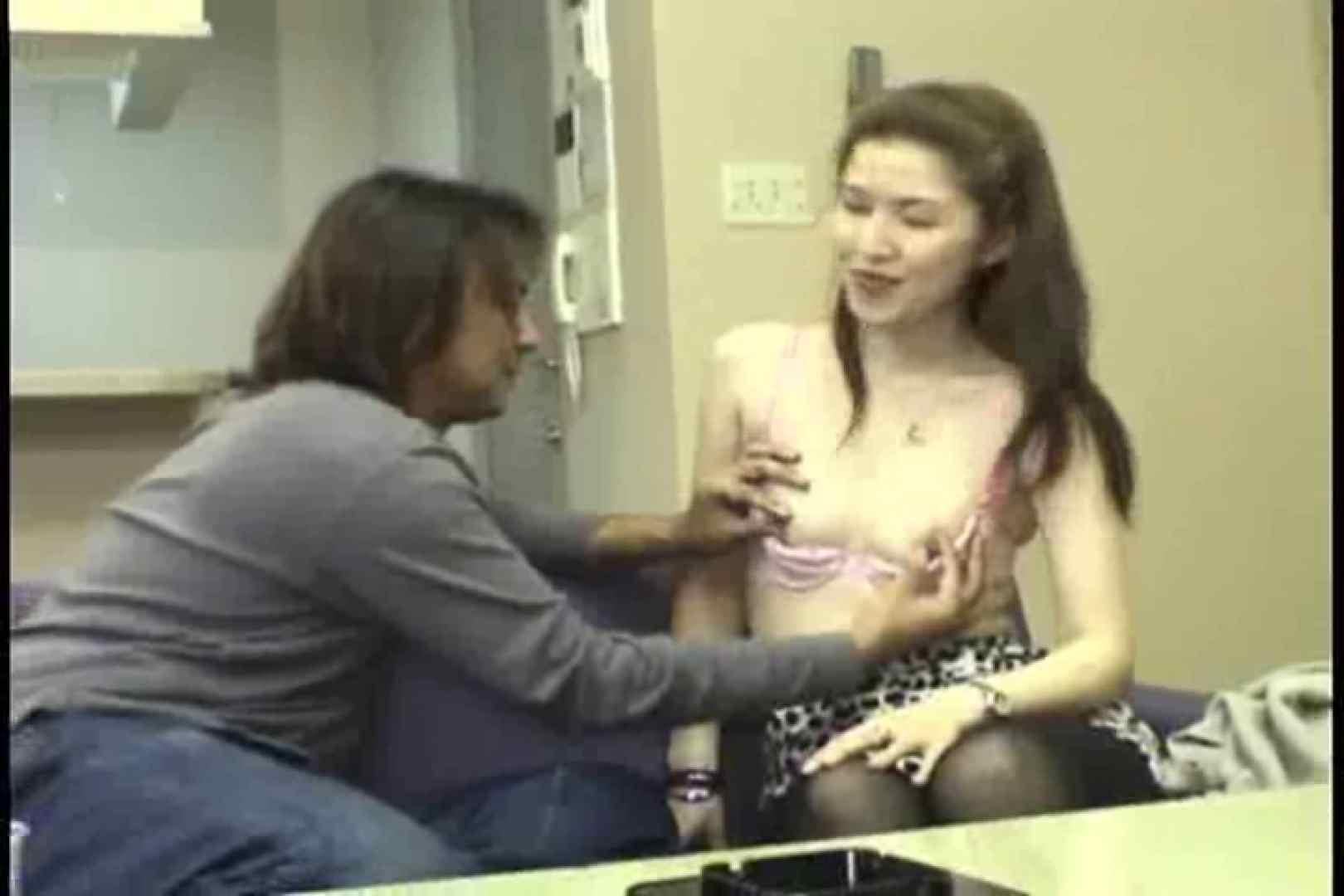 素人嬢126人のハメ撮り 会田ひとみvol.1 淫乱ガールズ | 乳首  61連発 31