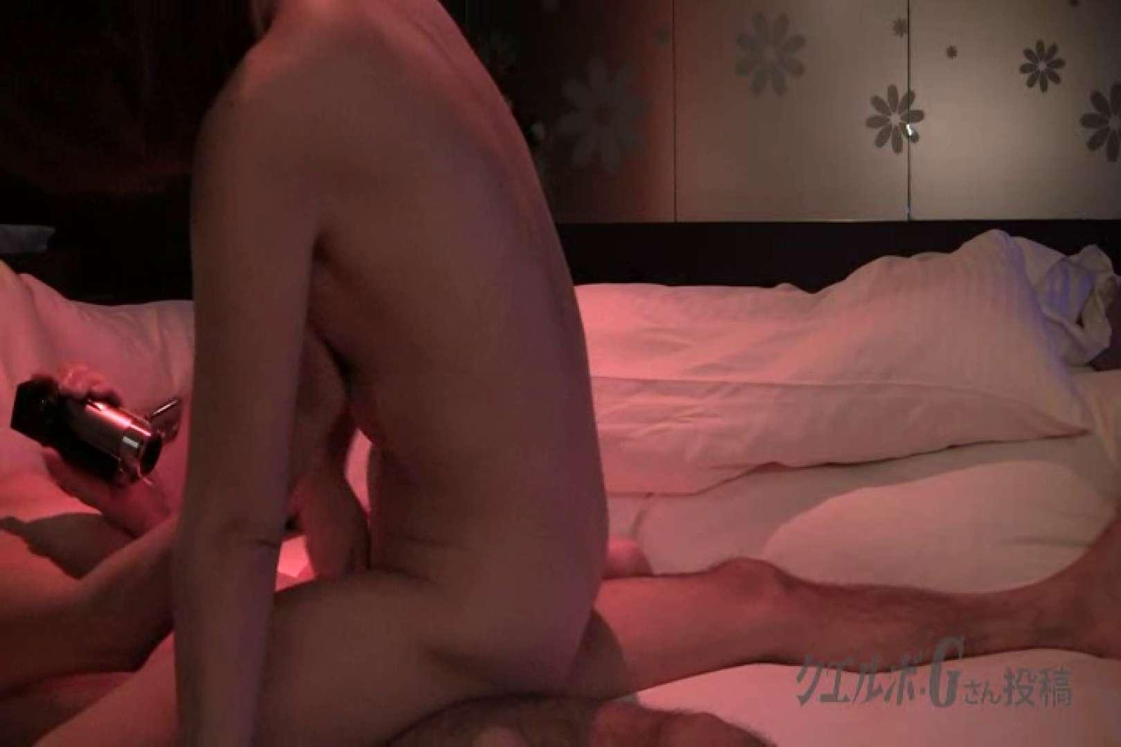 クエルボ・Gさん投稿 30歳人妻さんとの×××vol.2 OLすけべ画像 ワレメ動画紹介 103連発 97