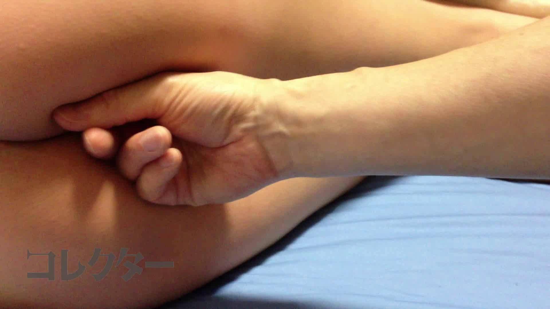 泥酔スレンダー美乳美女 美女すけべ画像  96連発 39