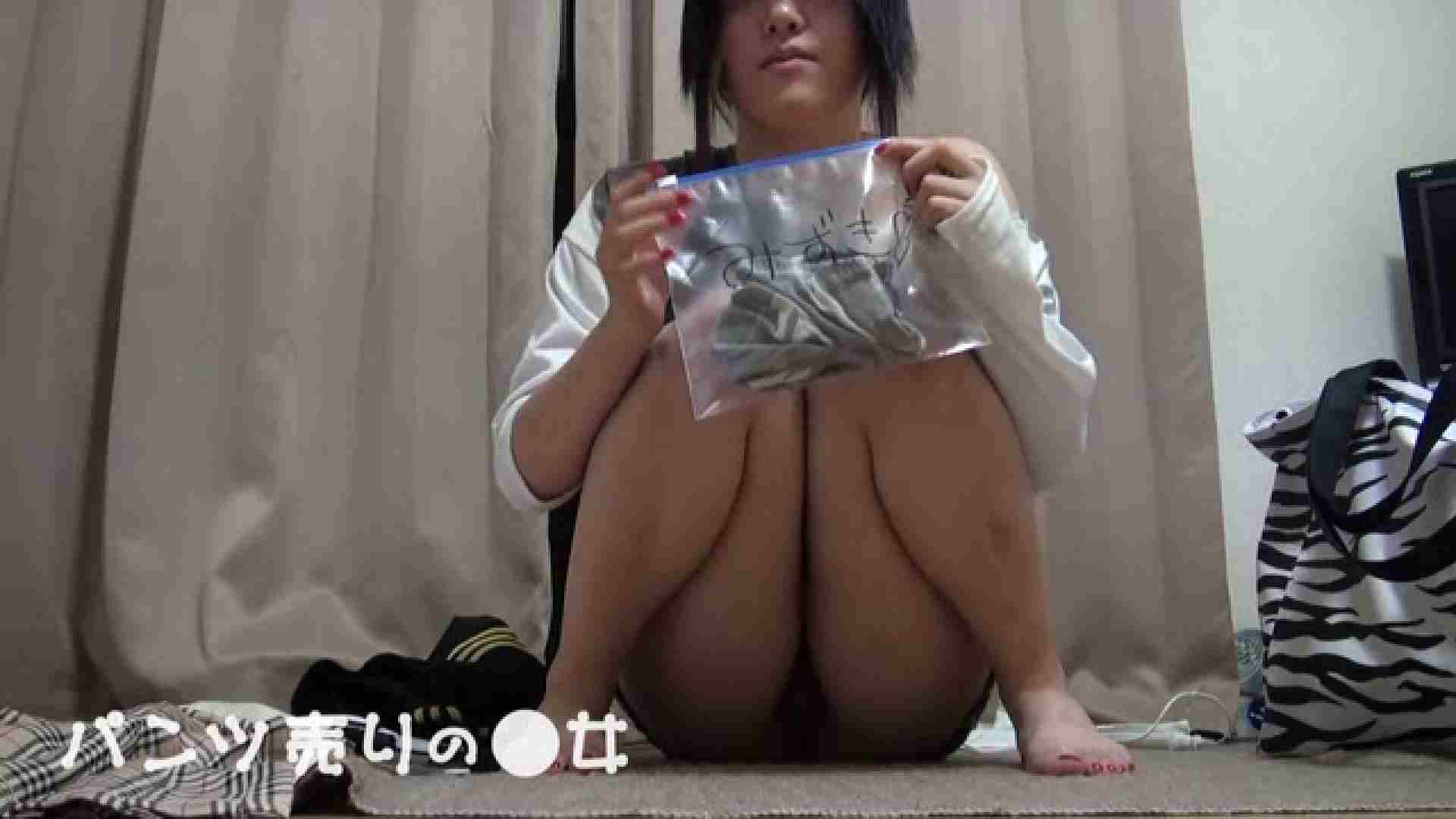新説 パンツ売りの女の子mizuki02 ギャルすけべ画像 エロ無料画像 25連発 17