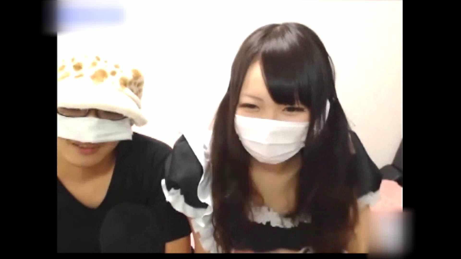 斬新な男女の営み Vol.32 メイド ぱこり動画紹介 86連発 35