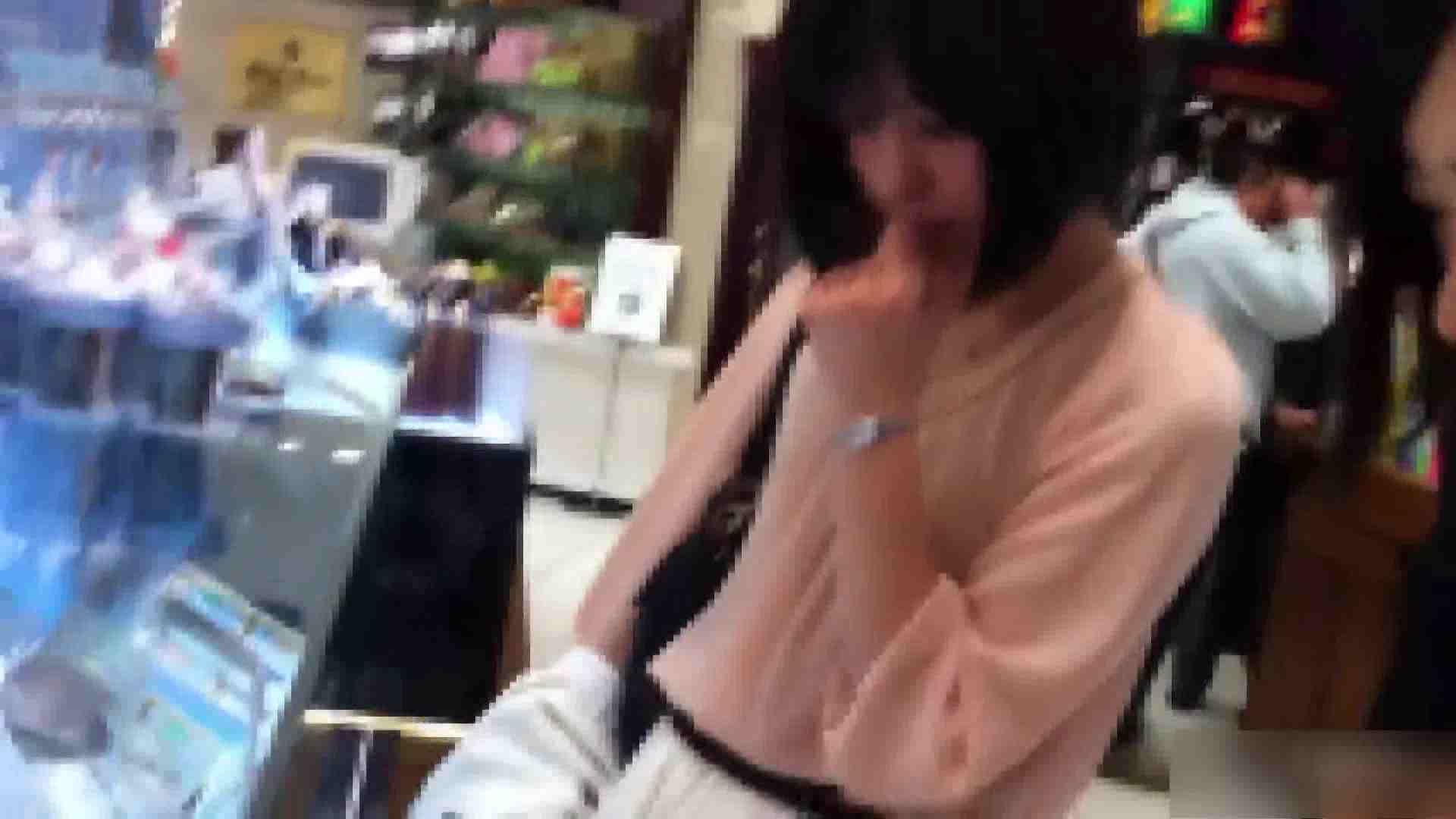 ガールズパンチラストリートビューVol.001 チラ ぱこり動画紹介 104連発 42