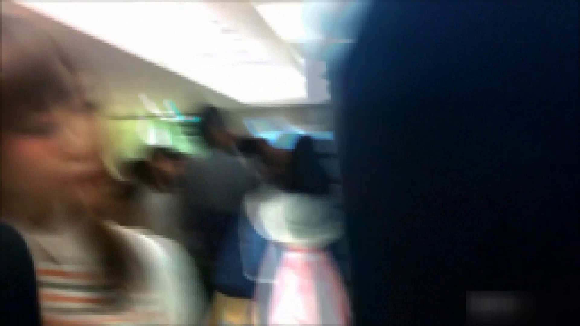 ガールズパンチラストリートビューVol.001 チラ ぱこり動画紹介 104連発 74