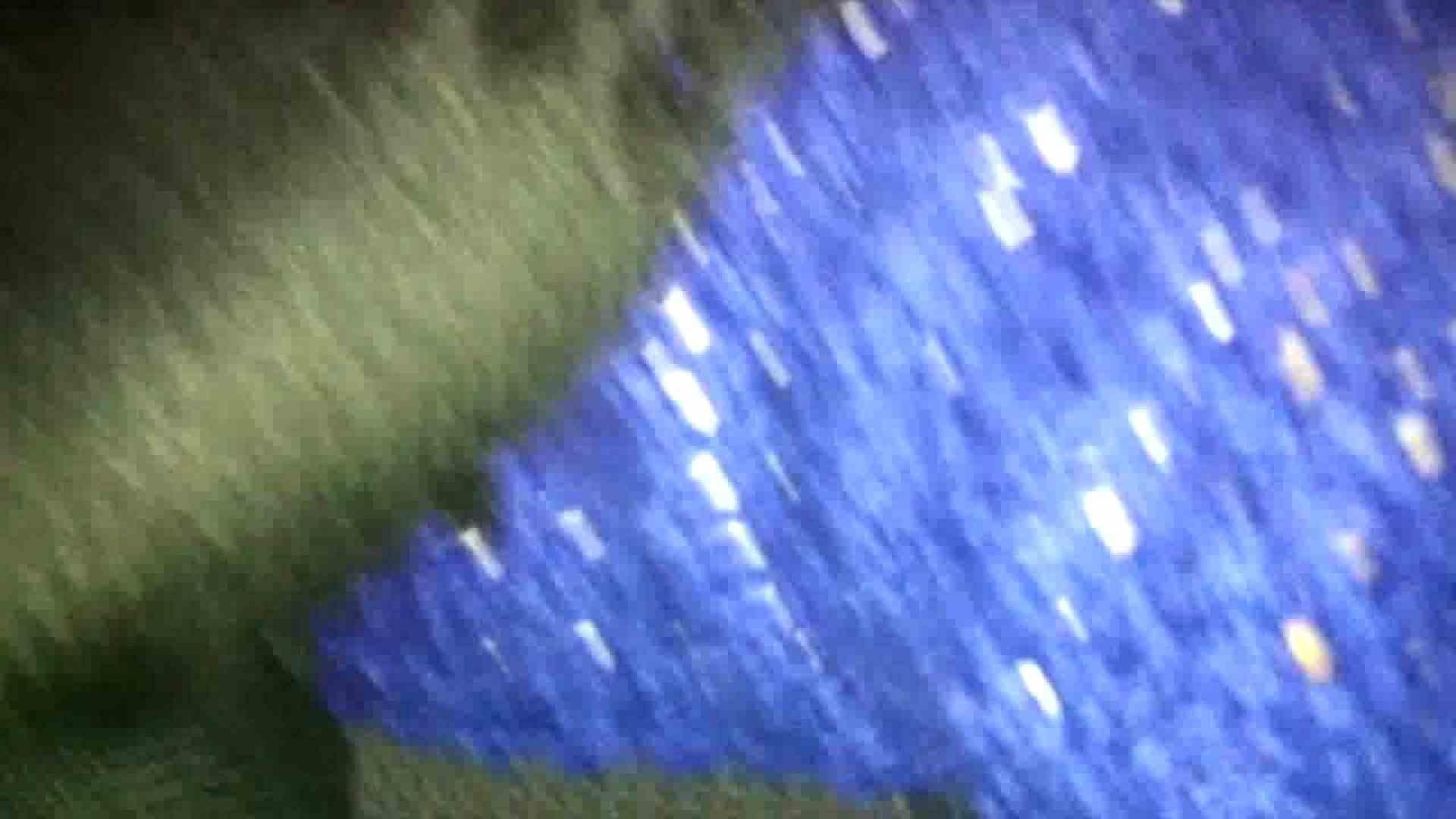魔術師の お・も・て・な・し vol.22 コミュサイトで知り合った20歳におもてなし イタズラ | OLすけべ画像  21連発 17