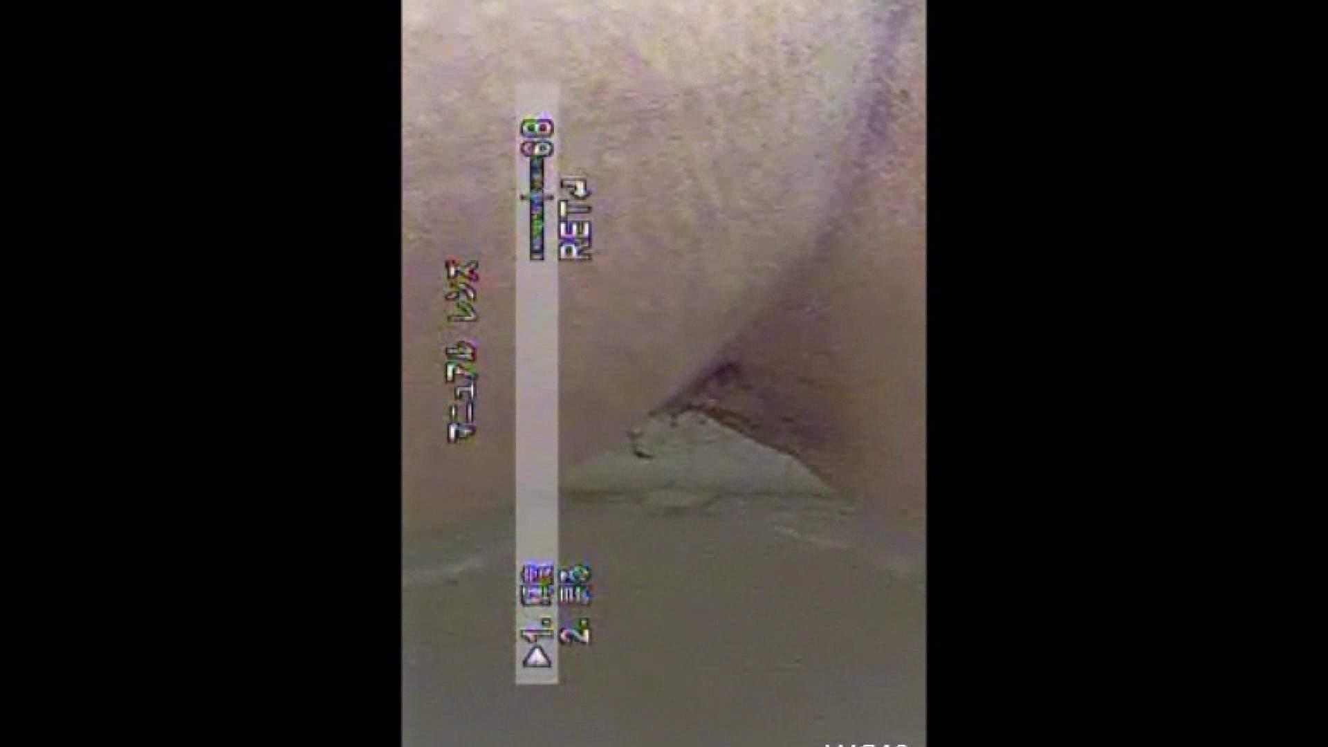 キレカワ女子大生の秘密の洗面所!Vol.020 放尿 ワレメ無修正動画無料 18連発 7