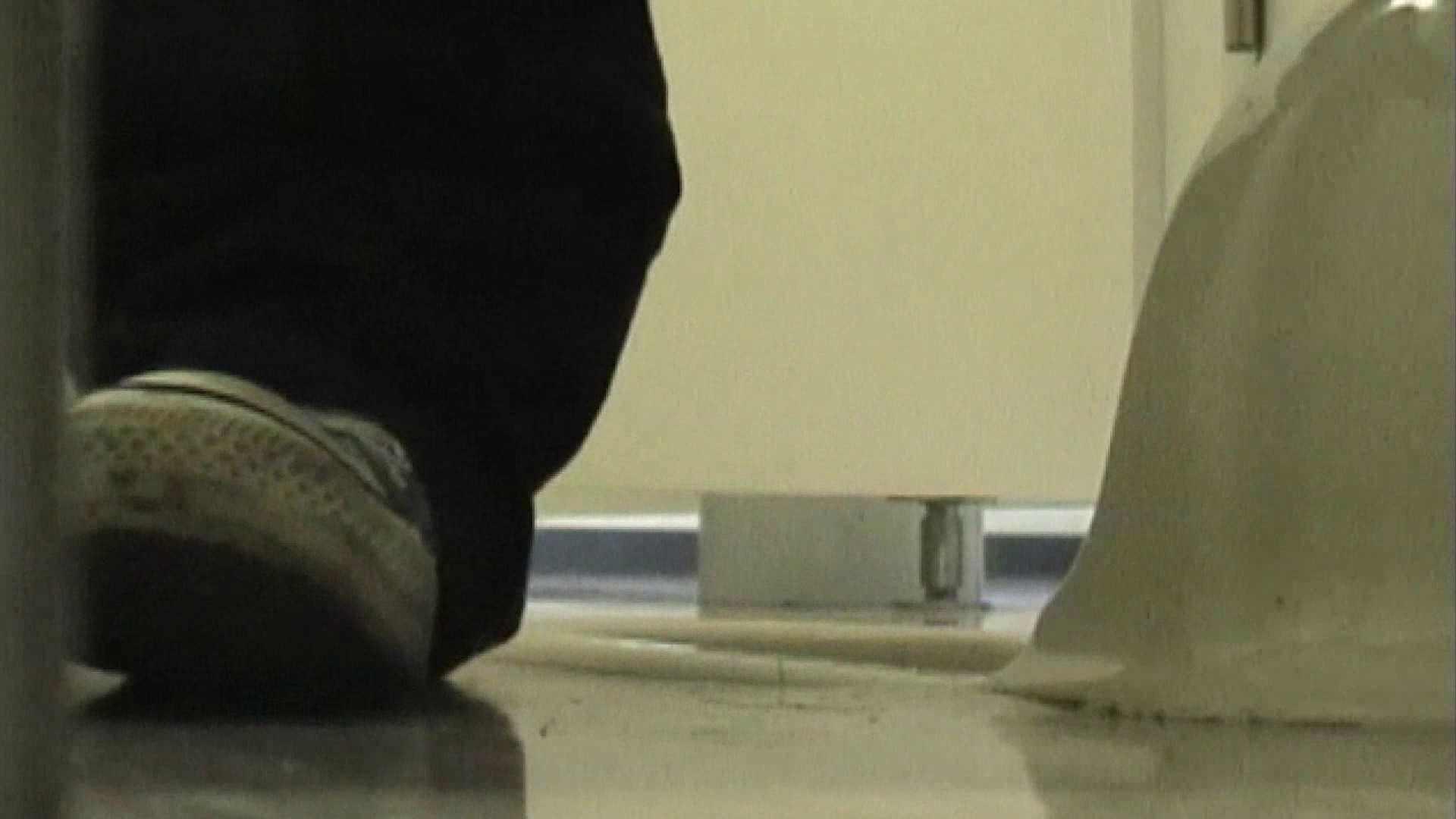 キレカワ女子大生の秘密の洗面所!Vol.033 潜入 オメコ無修正動画無料 54連発 27