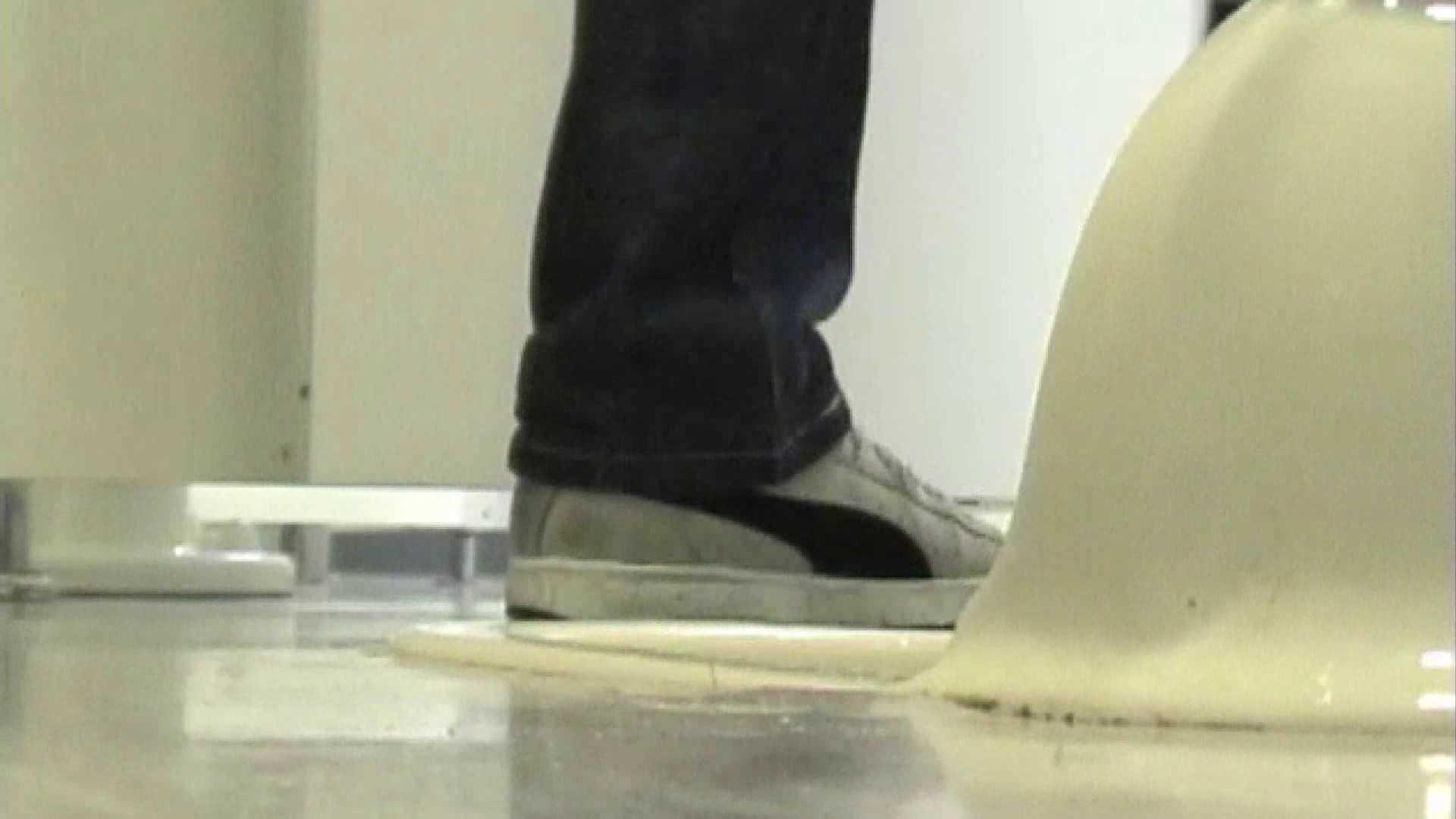 キレカワ女子大生の秘密の洗面所!Vol.033 潜入 オメコ無修正動画無料 54連発 43