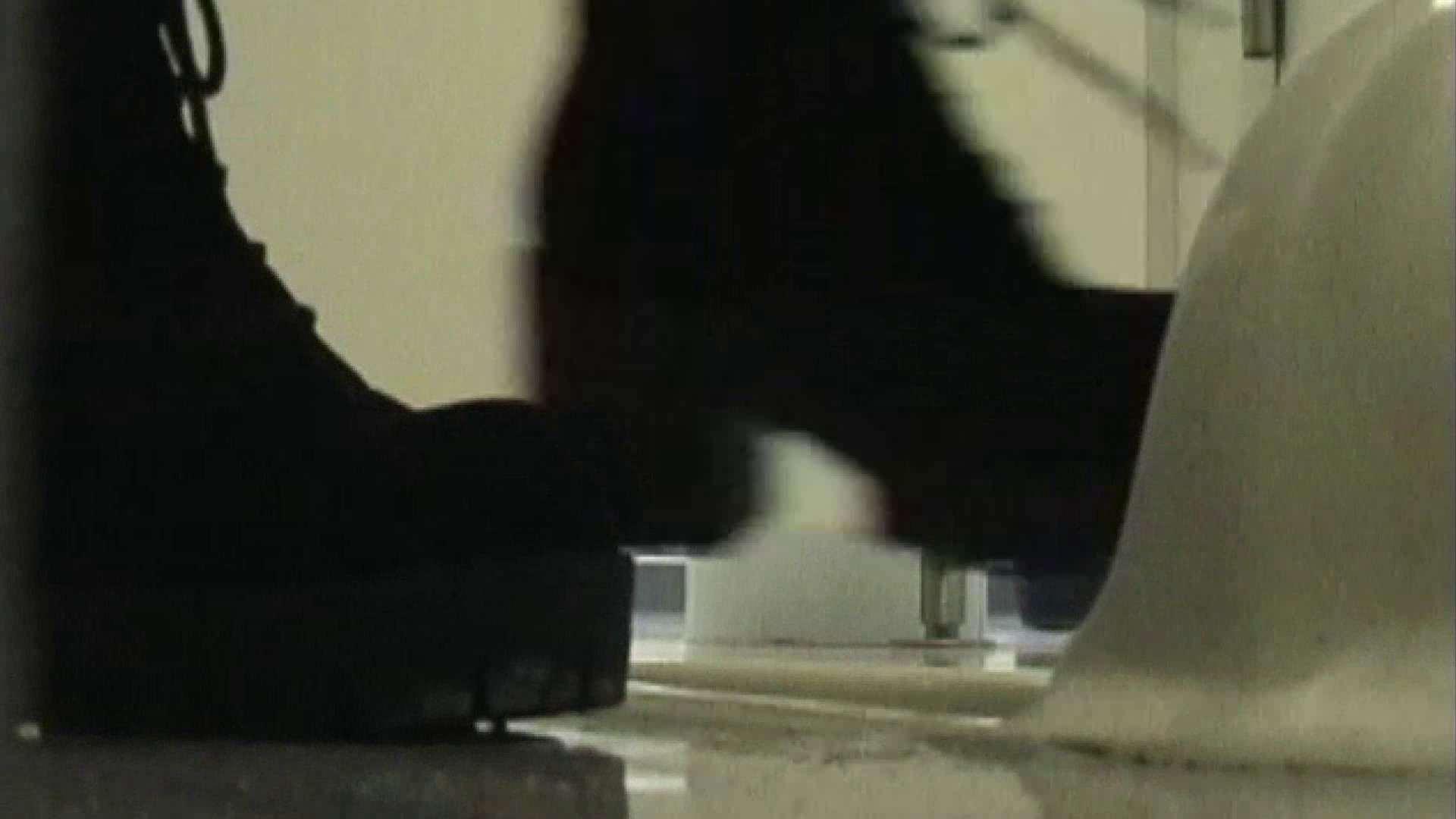 キレカワ女子大生の秘密の洗面所!Vol.035 洗面所 アダルト動画キャプチャ 75連発 68