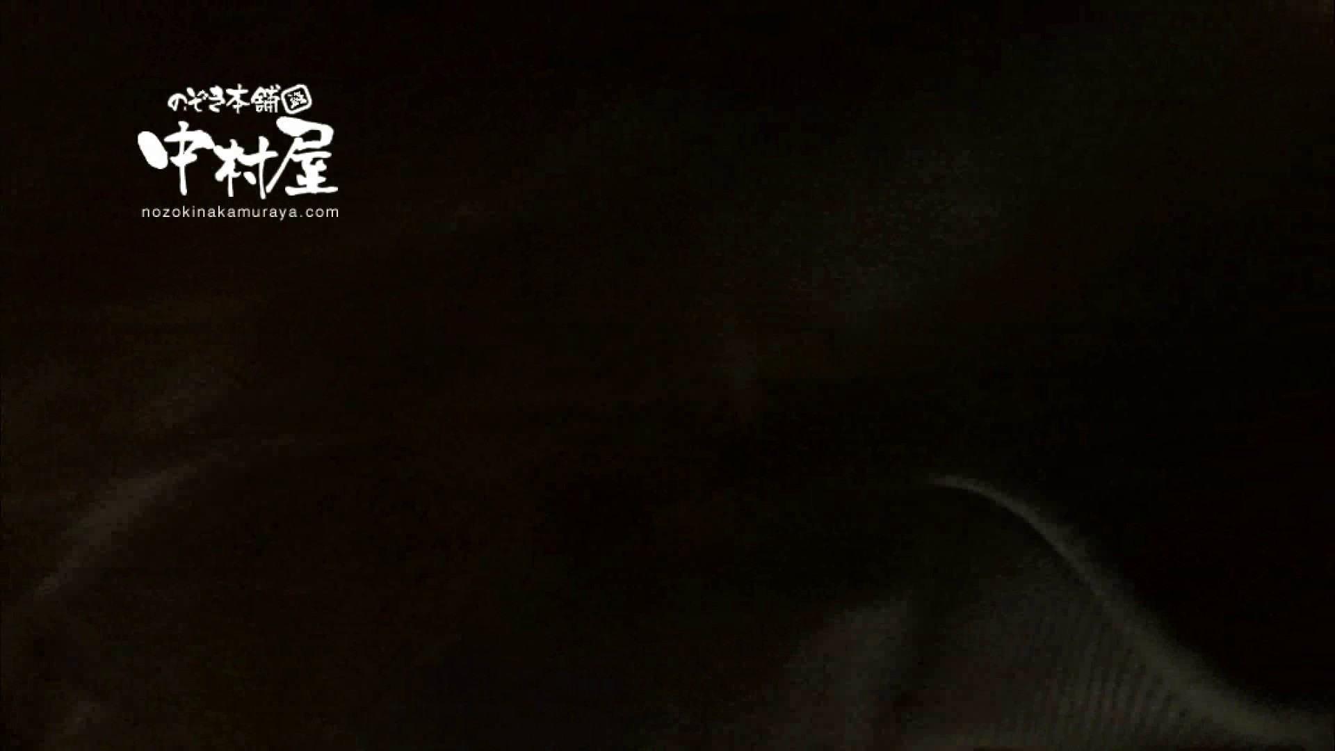 鬼畜 vol.11 下の口は正直なオンナ 前編 OLすけべ画像  33連発 2