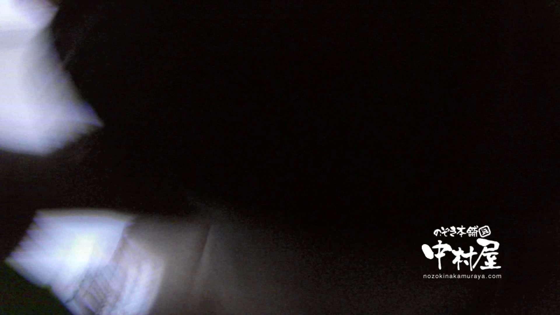 鬼畜 vol.12 剥ぎ取ったら色白でゴウモウだった 後編 鬼畜   OLすけべ画像  83連発 65