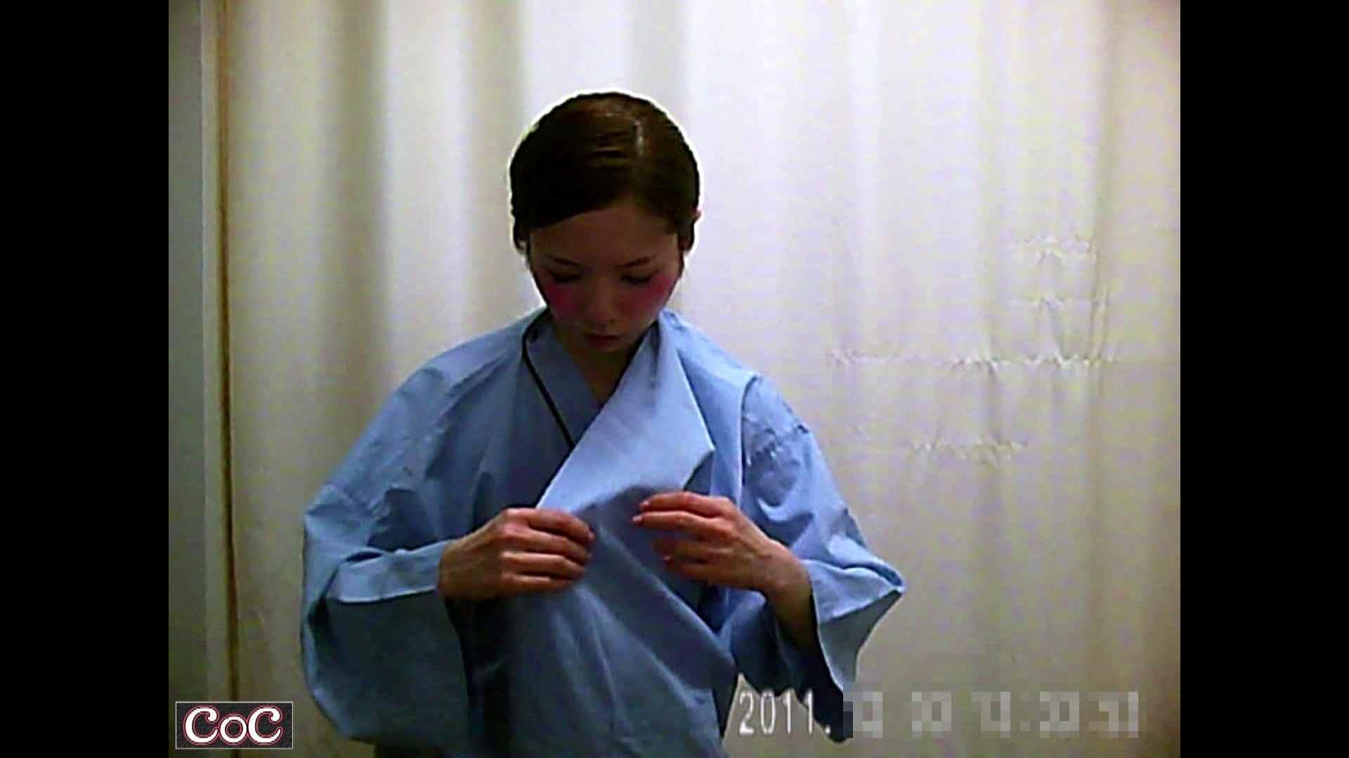 病院おもいっきり着替え! vol.109 貧乳ガールズ | 巨乳  59連発 15