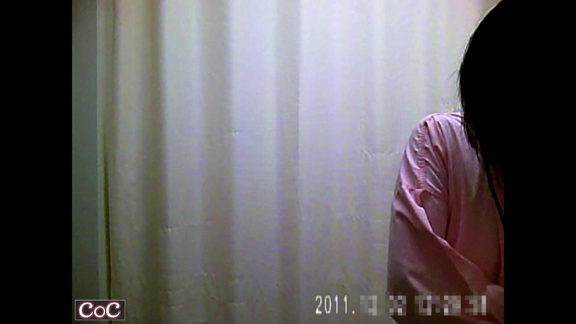 病院おもいっきり着替え! vol.109 OLすけべ画像 オメコ動画キャプチャ 59連発 30