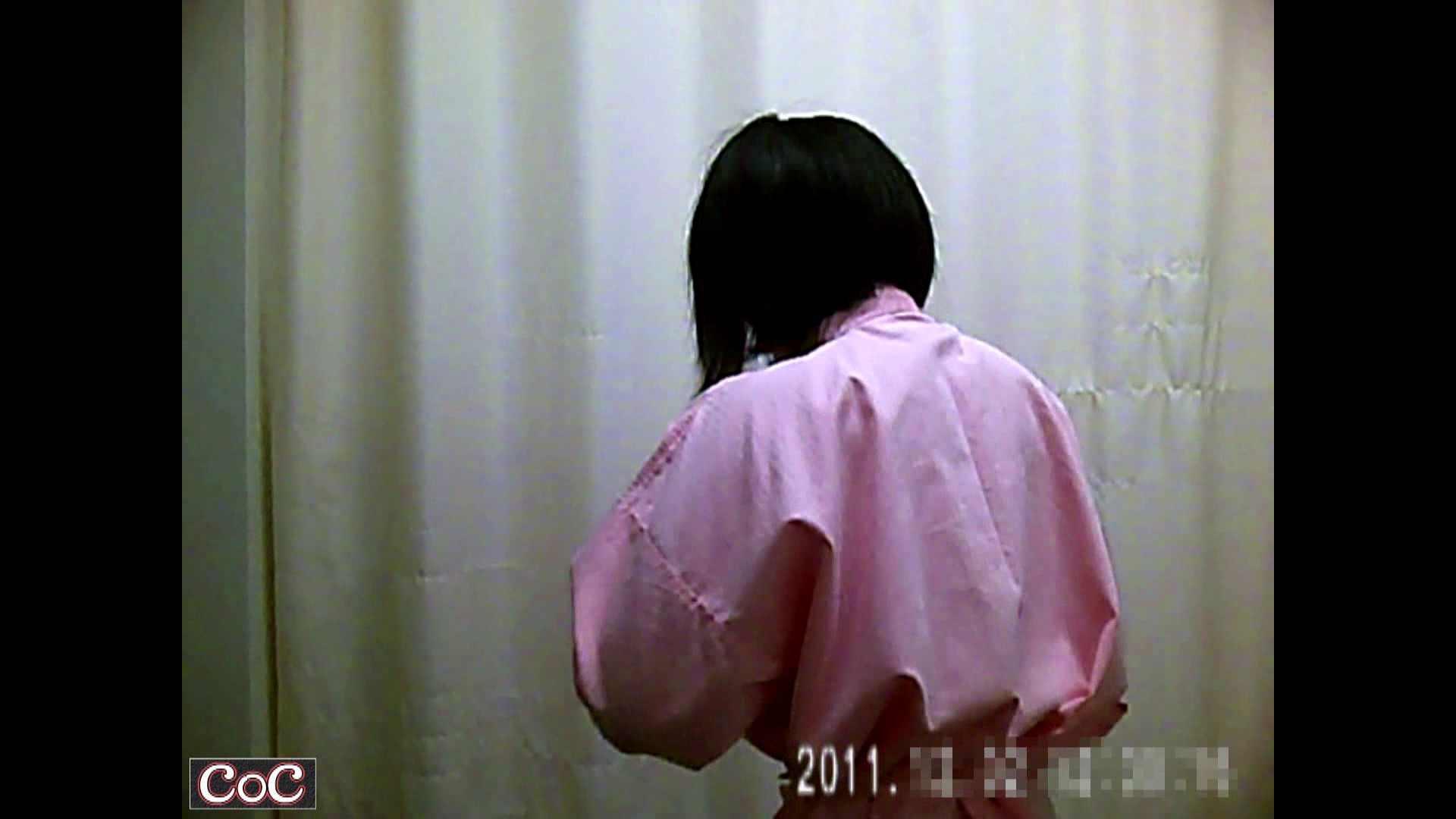 病院おもいっきり着替え! vol.109 おっぱい おめこ無修正動画無料 59連発 33