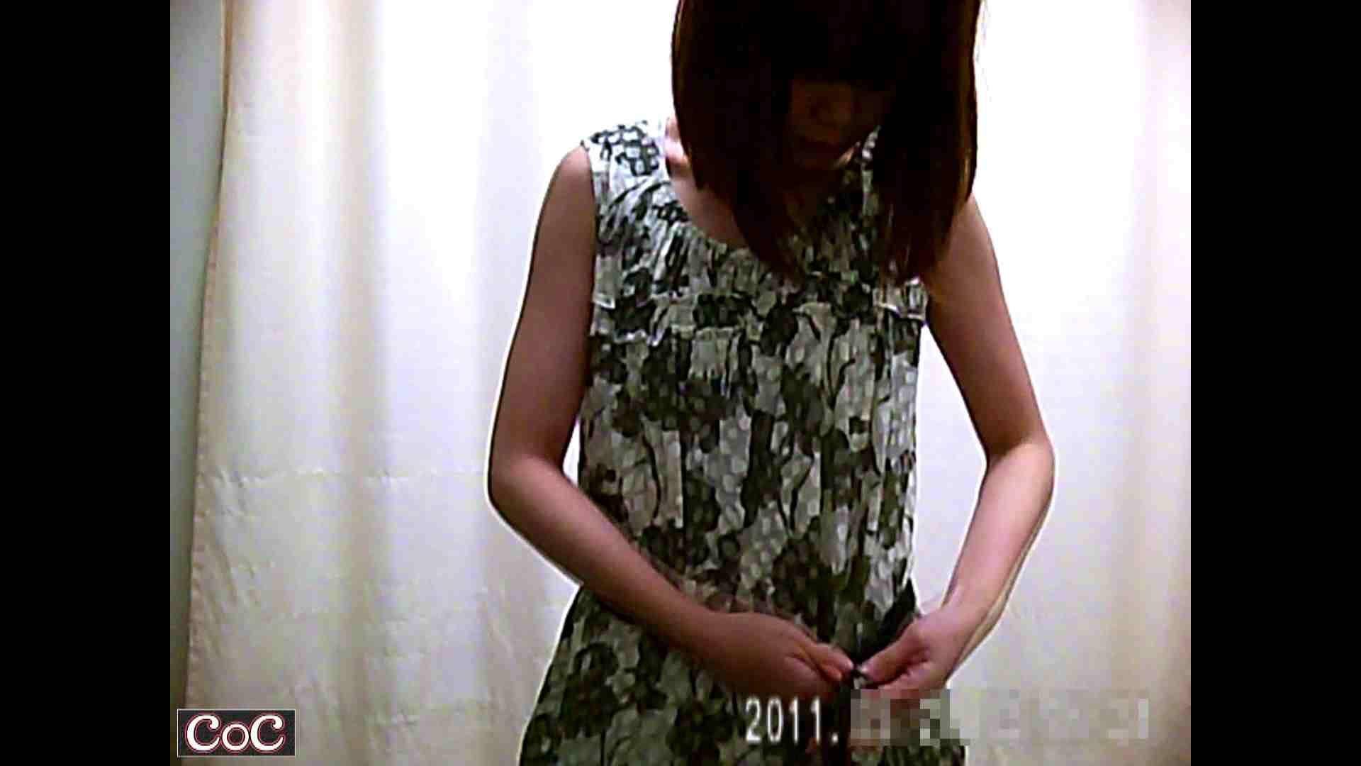 病院おもいっきり着替え! vol.125 貧乳ガールズ | OLすけべ画像  65連発 15