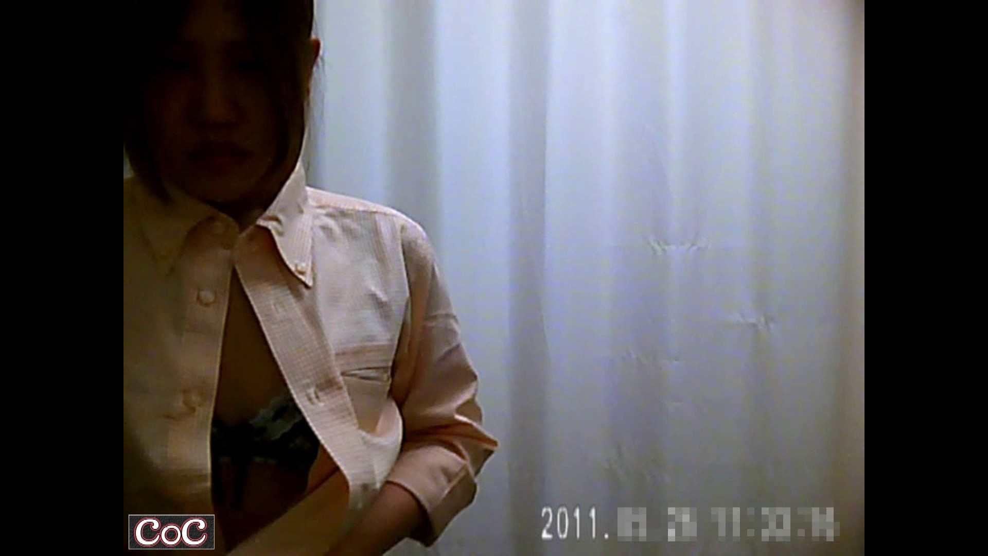 病院おもいっきり着替え! vol.140 着替え女子 濡れ場動画紹介 47連発 39