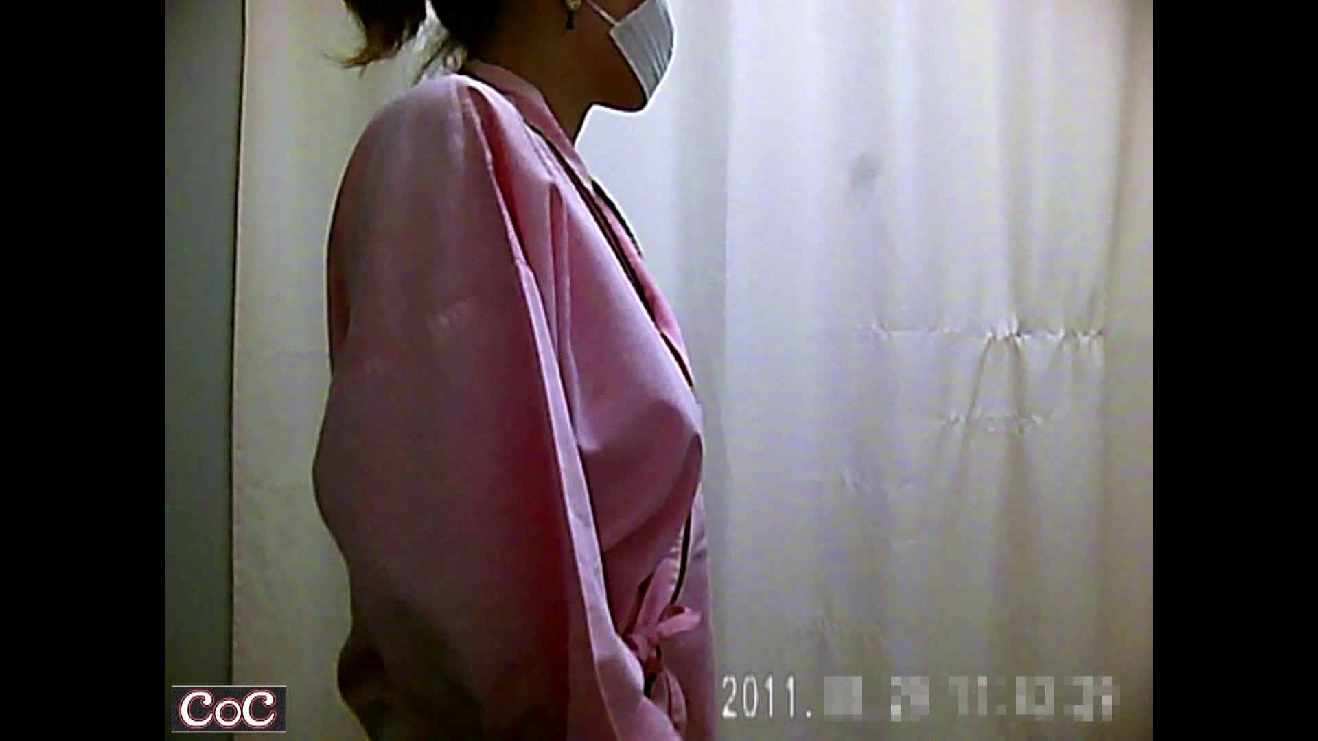 病院おもいっきり着替え! vol.18 着替え女子 | 巨乳  101連発 8