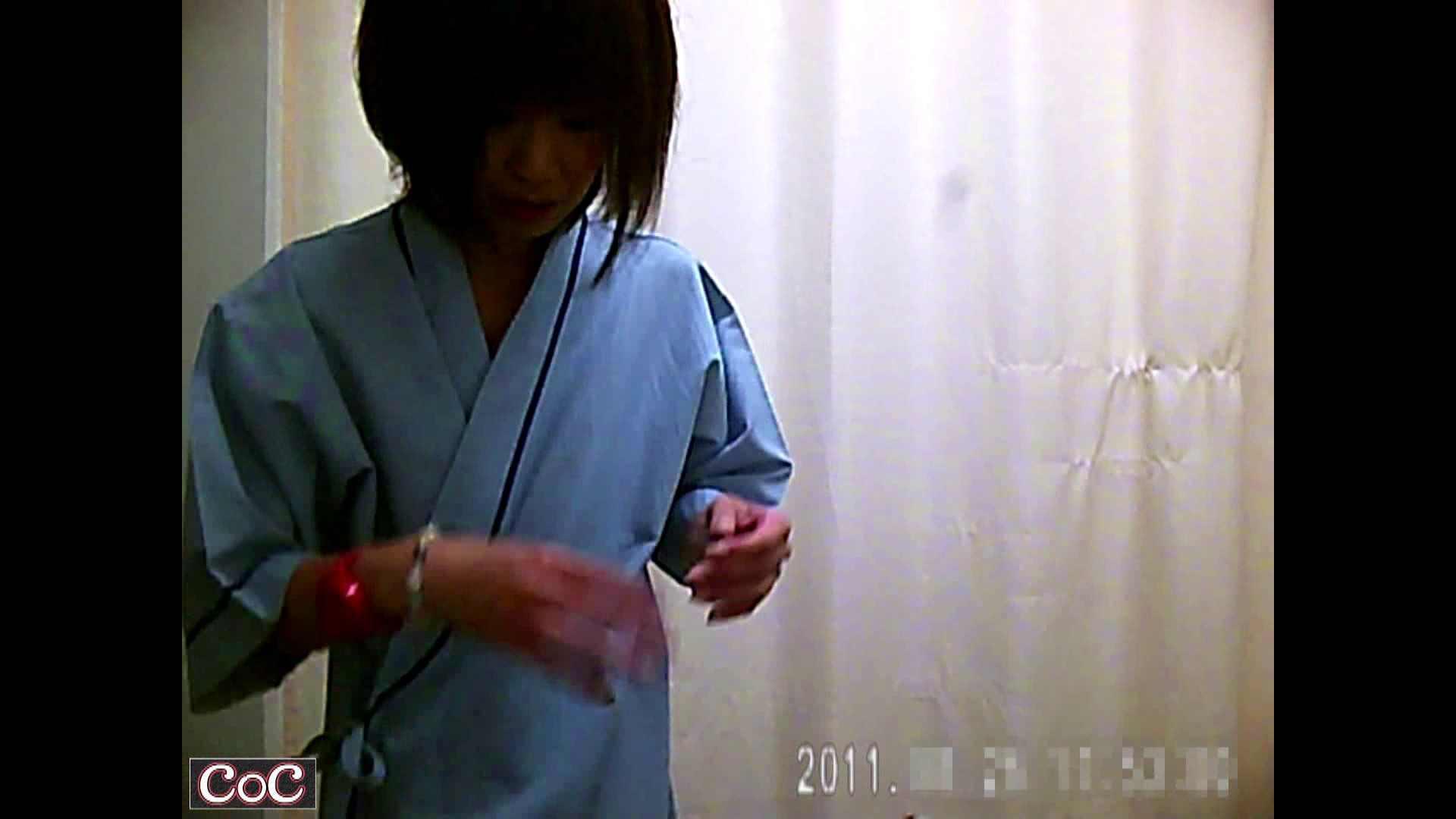 病院おもいっきり着替え! vol.18 おっぱい われめAV動画紹介 101連発 32