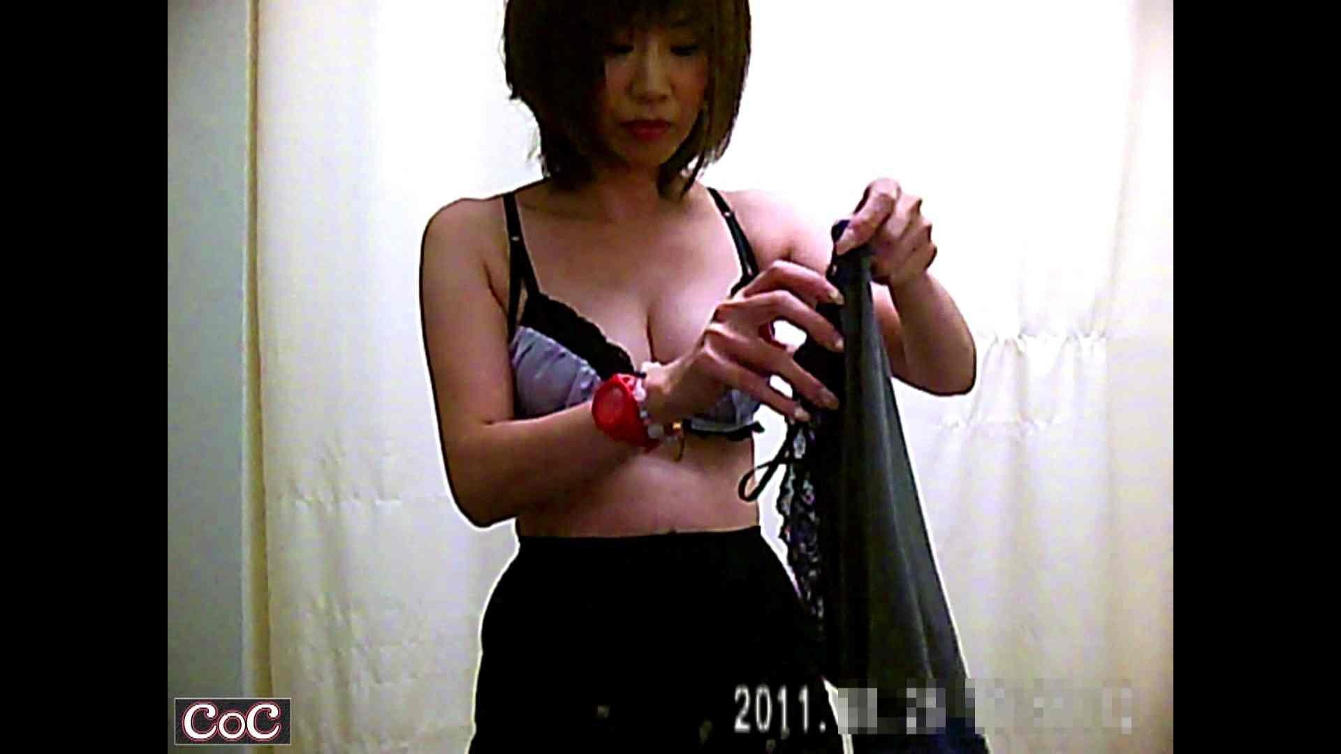 病院おもいっきり着替え! vol.18 盗撮 オメコ無修正動画無料 101連発 38