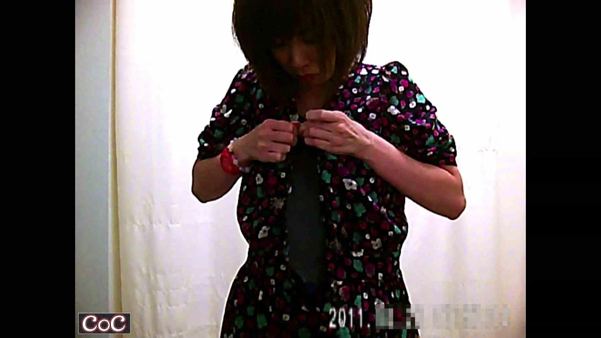 病院おもいっきり着替え! vol.18 乳首 隠し撮りオマンコ動画紹介 101連発 47