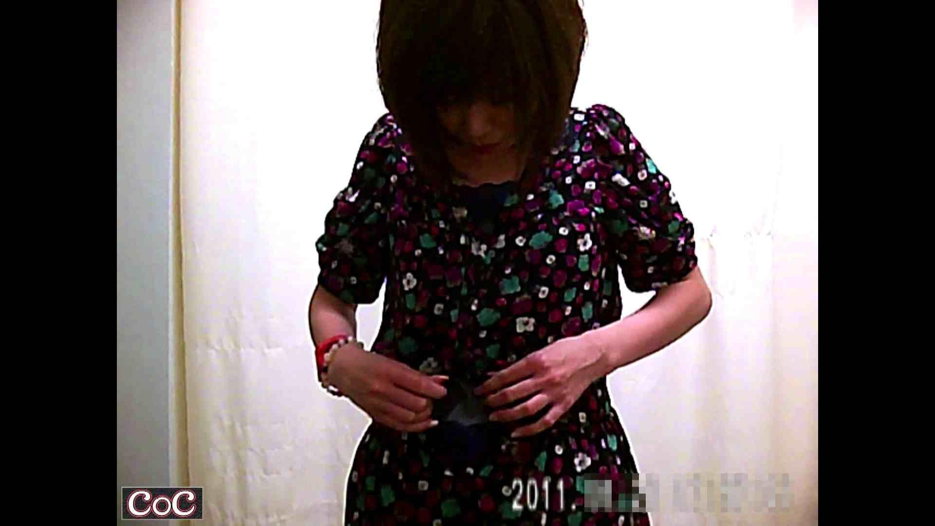 病院おもいっきり着替え! vol.18 OLすけべ画像 オマンコ動画キャプチャ 101連発 51