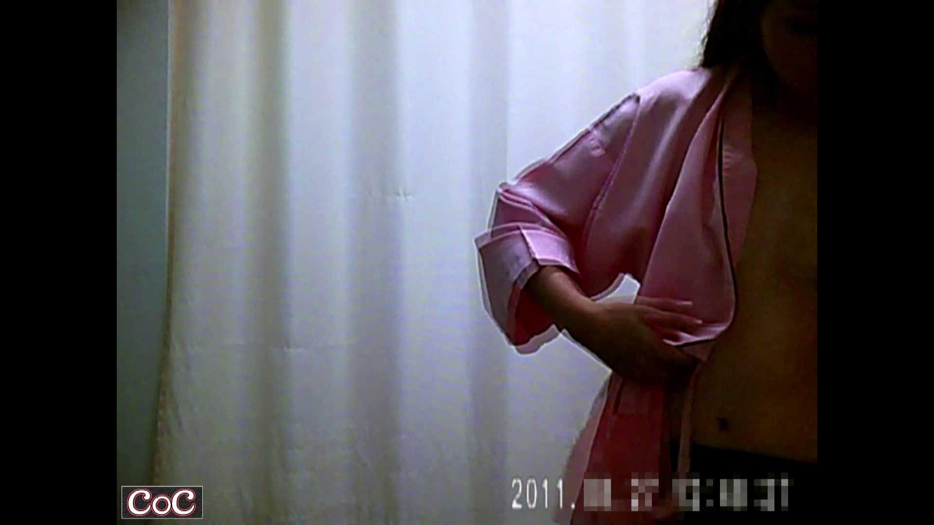 病院おもいっきり着替え! vol.18 乳首 隠し撮りオマンコ動画紹介 101連発 82
