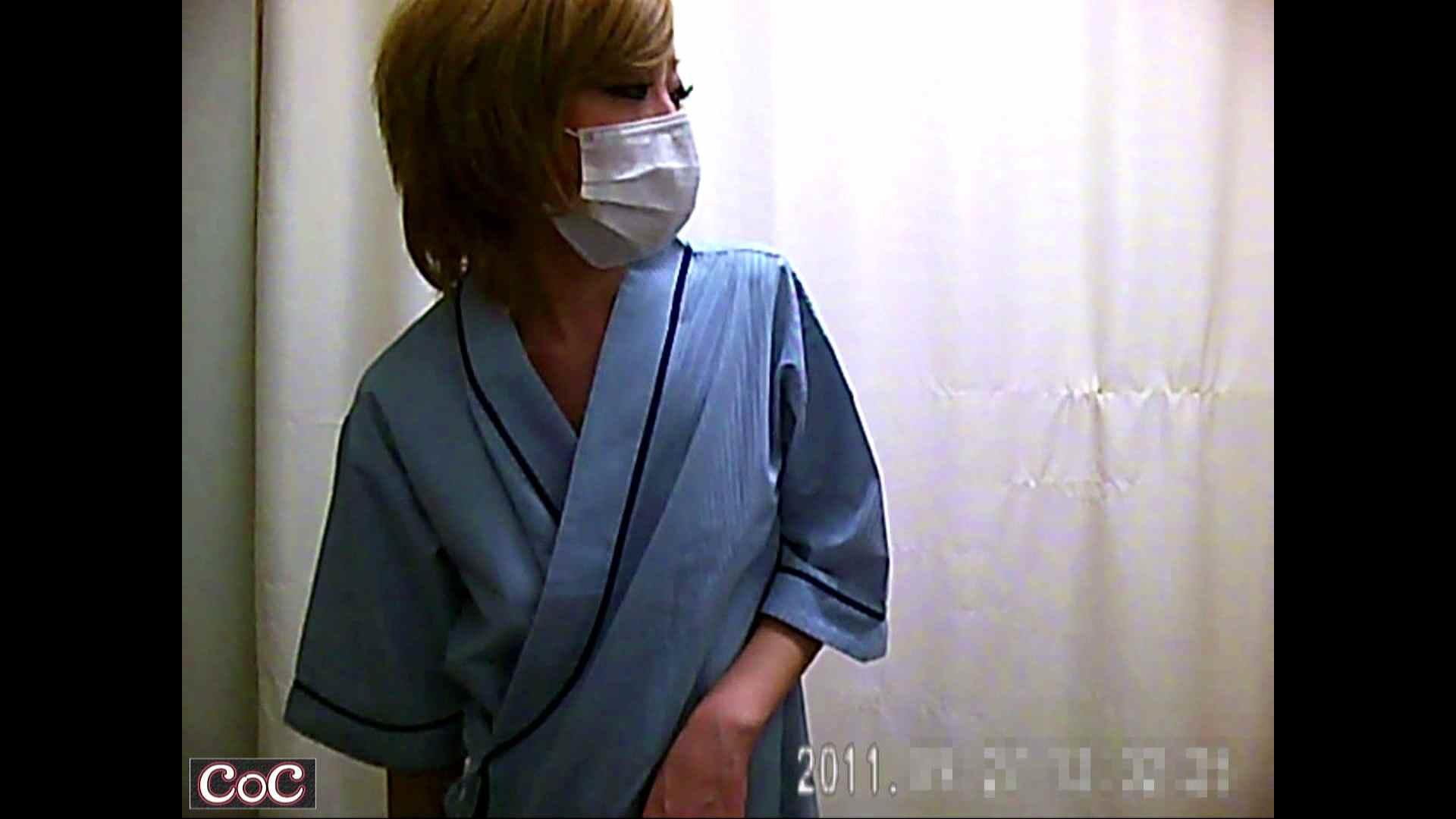 病院おもいっきり着替え! vol.36 乳首 オメコ動画キャプチャ 88連発 88