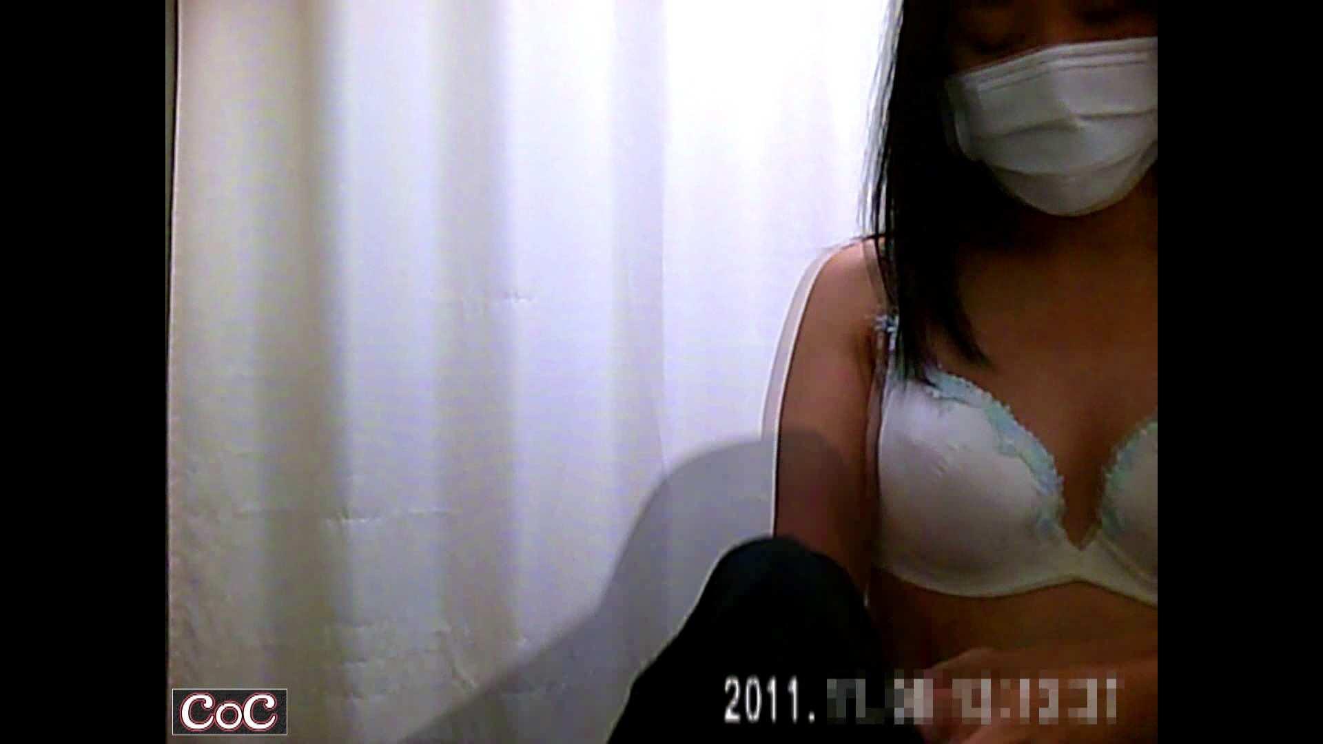 病院おもいっきり着替え! vol.85 乳首 スケベ動画紹介 82連発 11