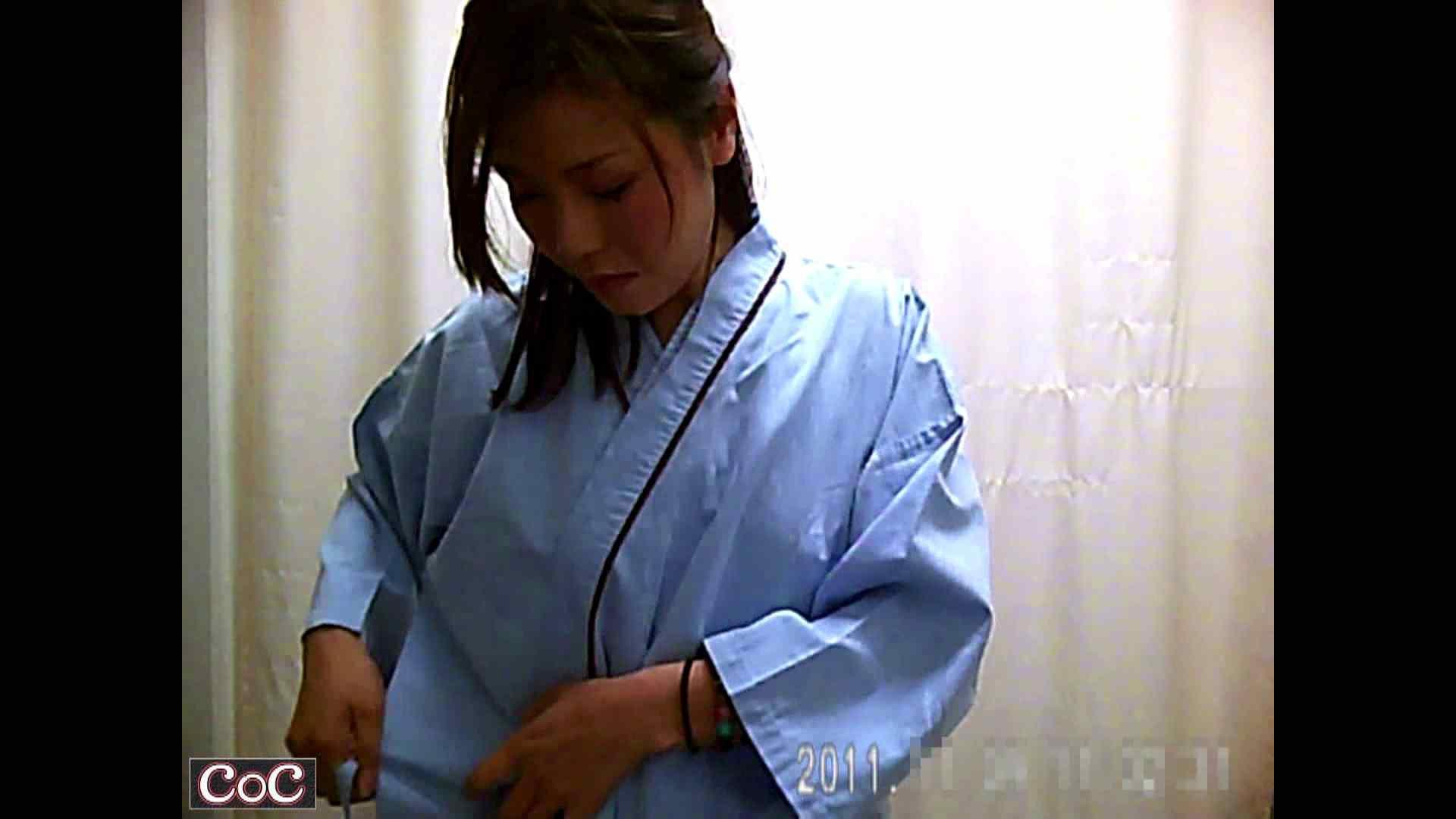 病院おもいっきり着替え! vol.85 着替え女子 おめこ無修正動画無料 82連発 58