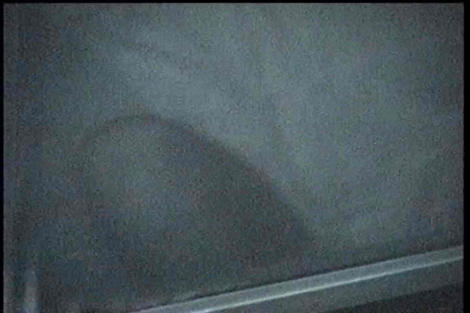 充血監督の深夜の運動会Vol.200 OLすけべ画像   クンニ  102連発 21