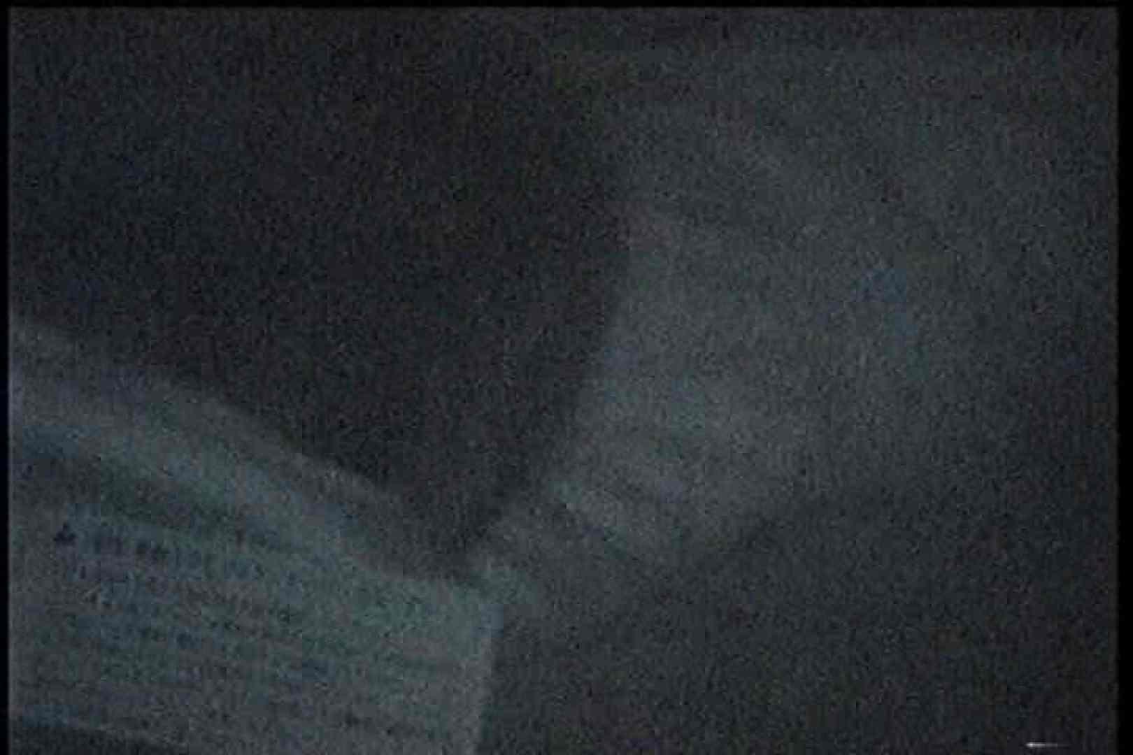 充血監督の深夜の運動会Vol.200 OLすけべ画像   クンニ  102連発 45
