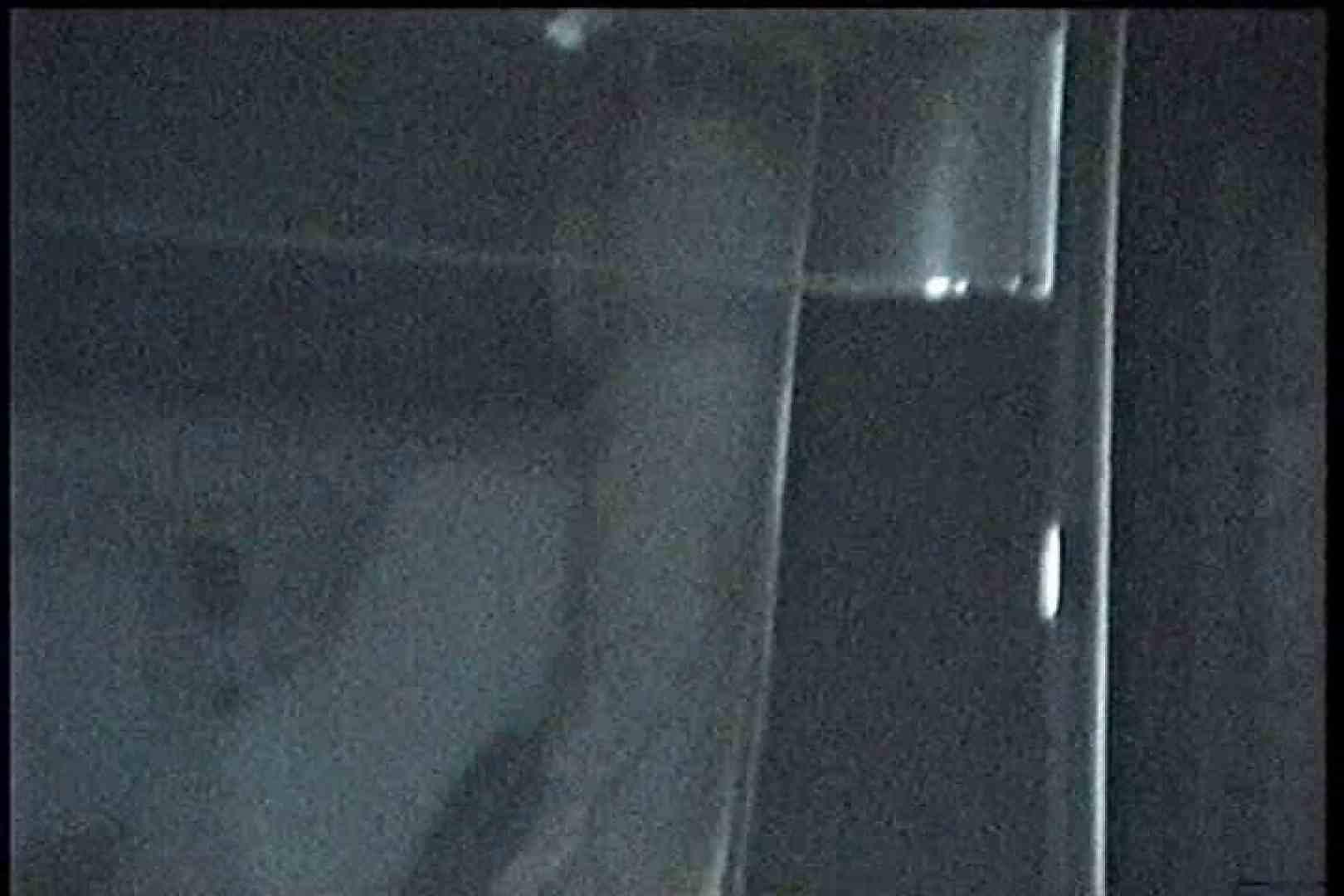 充血監督の深夜の運動会Vol.200 OLすけべ画像   クンニ  102連発 57