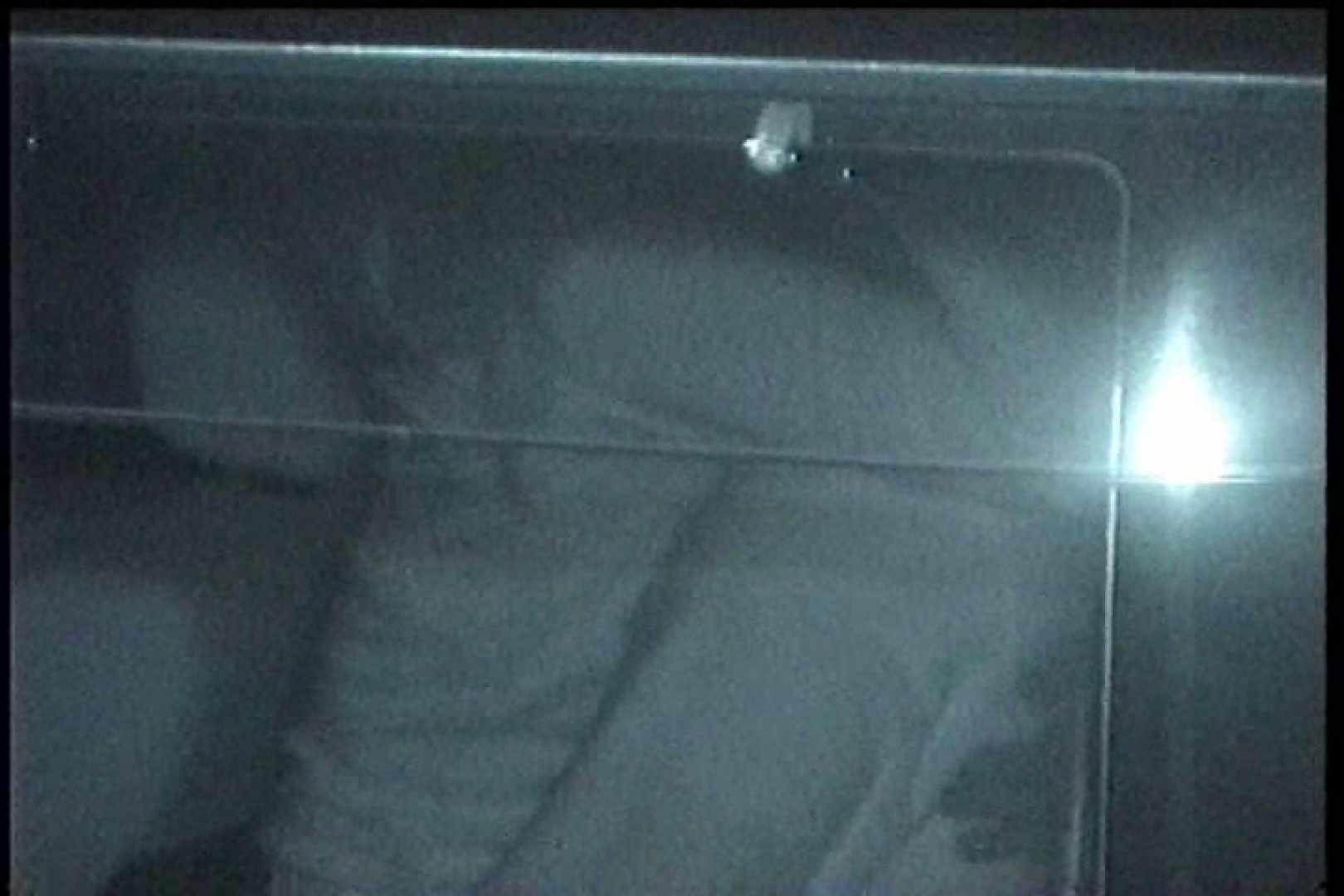 充血監督の深夜の運動会Vol.200 OLすけべ画像   クンニ  102連発 61