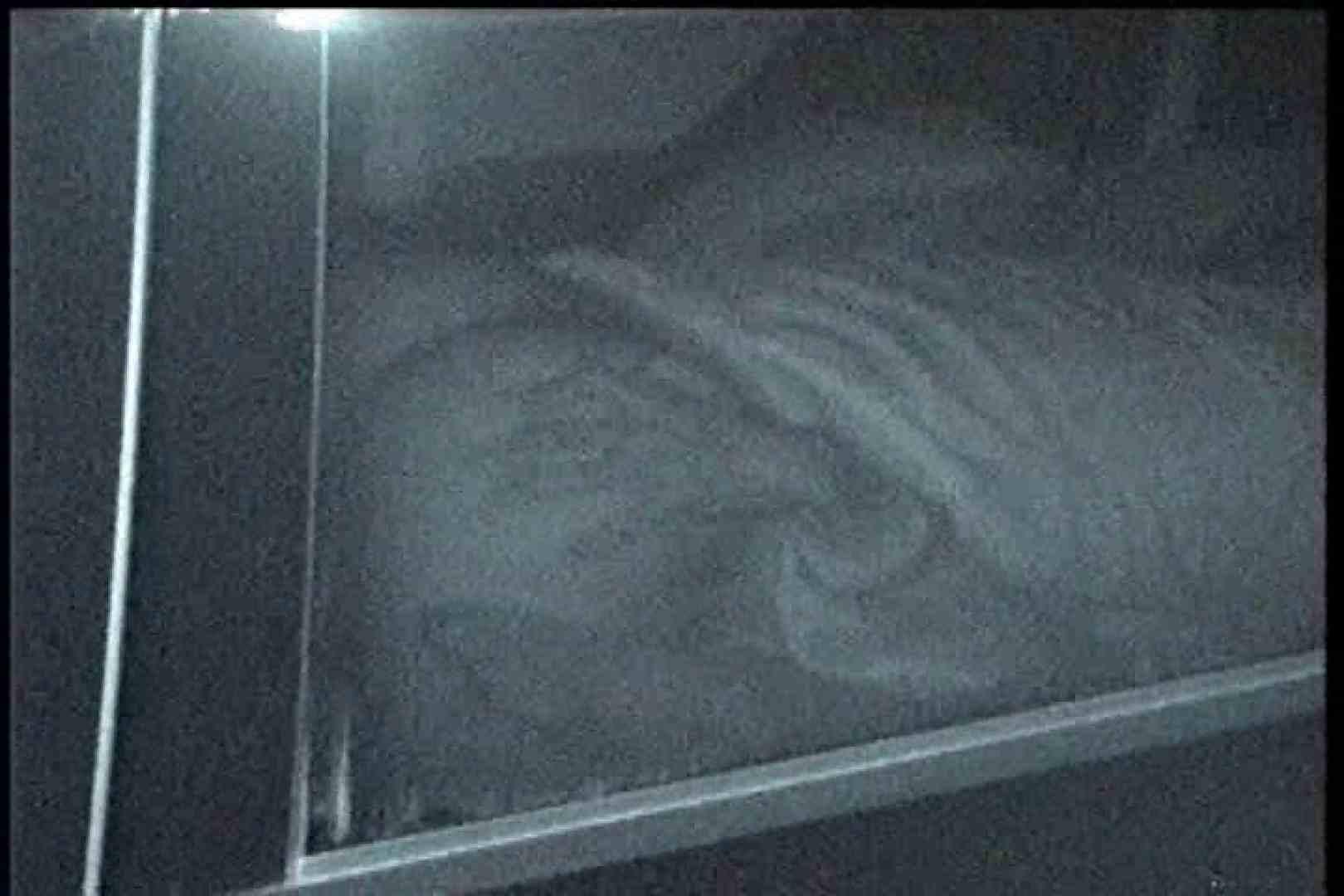充血監督の深夜の運動会Vol.200 OLすけべ画像   クンニ  102連発 99