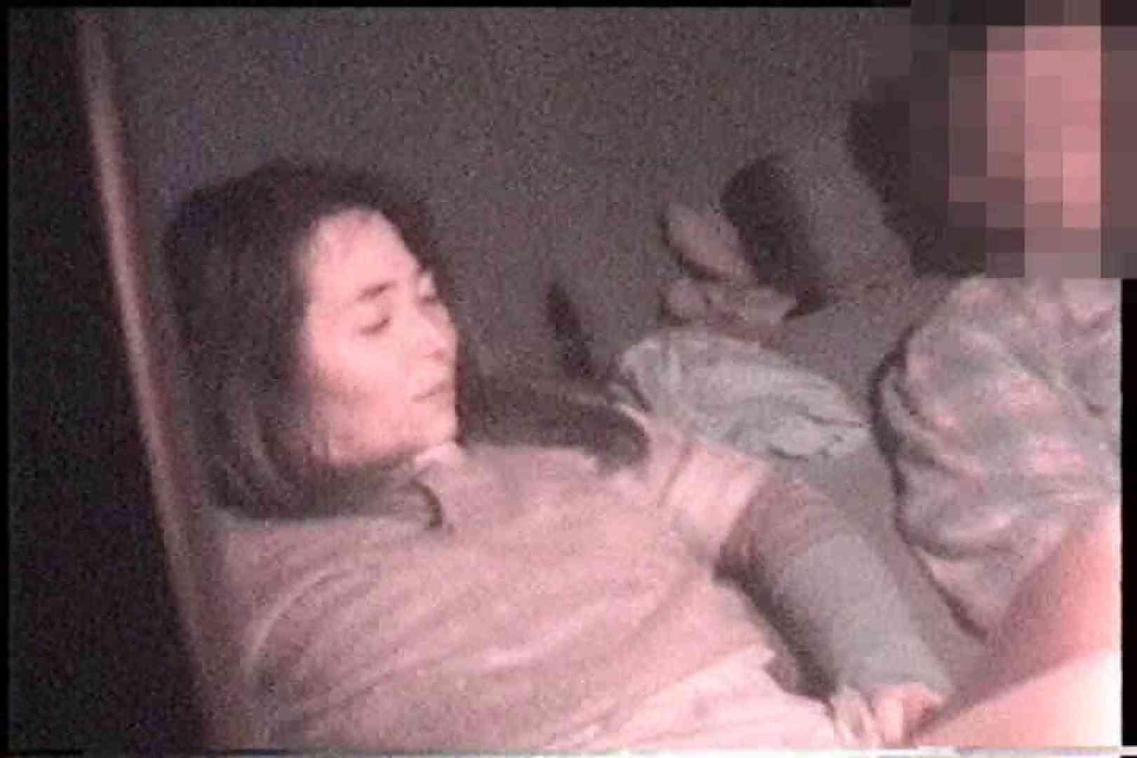充血監督の深夜の運動会Vol.205 OLすけべ画像   丸見え  83連発 19