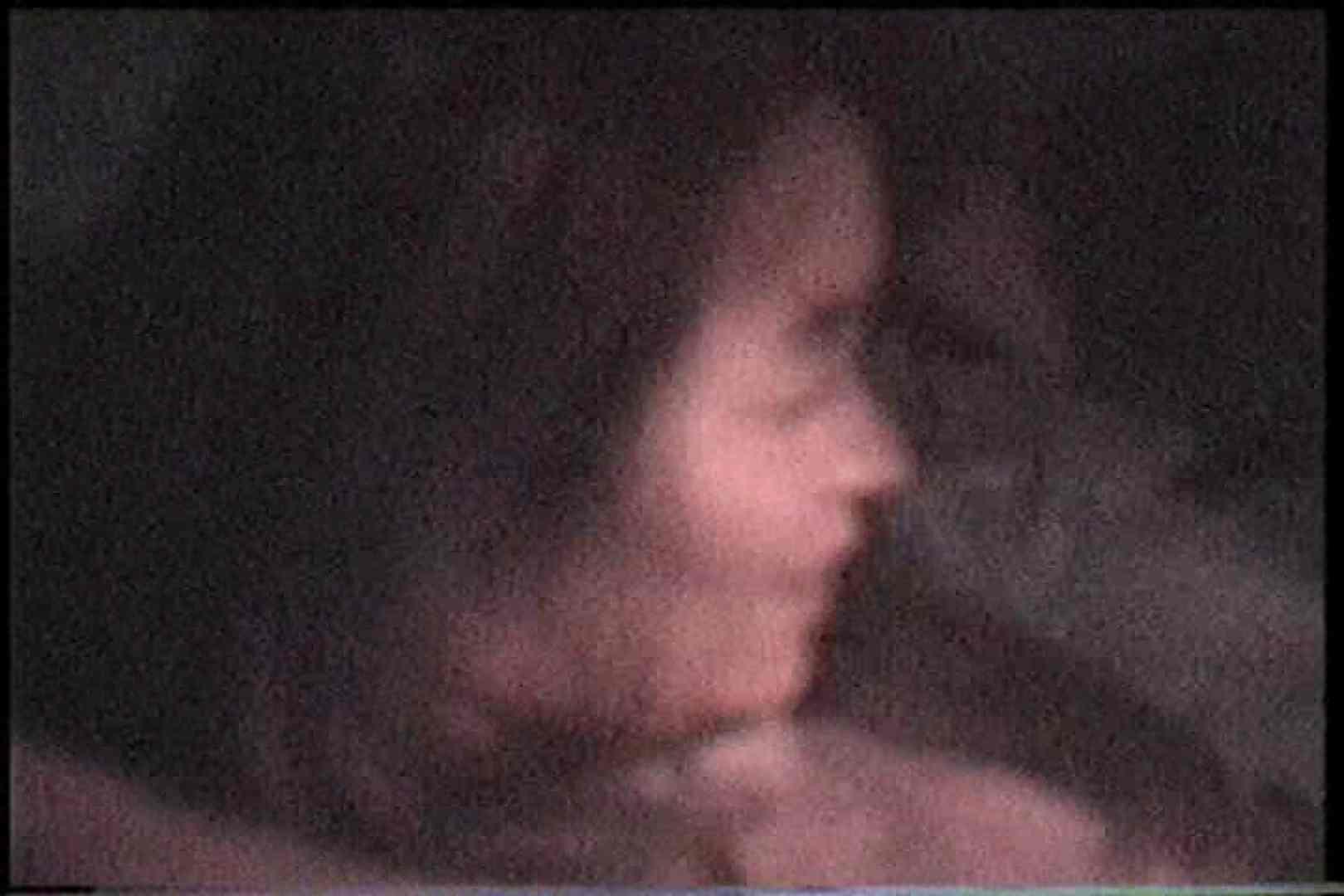 充血監督の深夜の運動会Vol.205 OLすけべ画像   丸見え  83連発 21