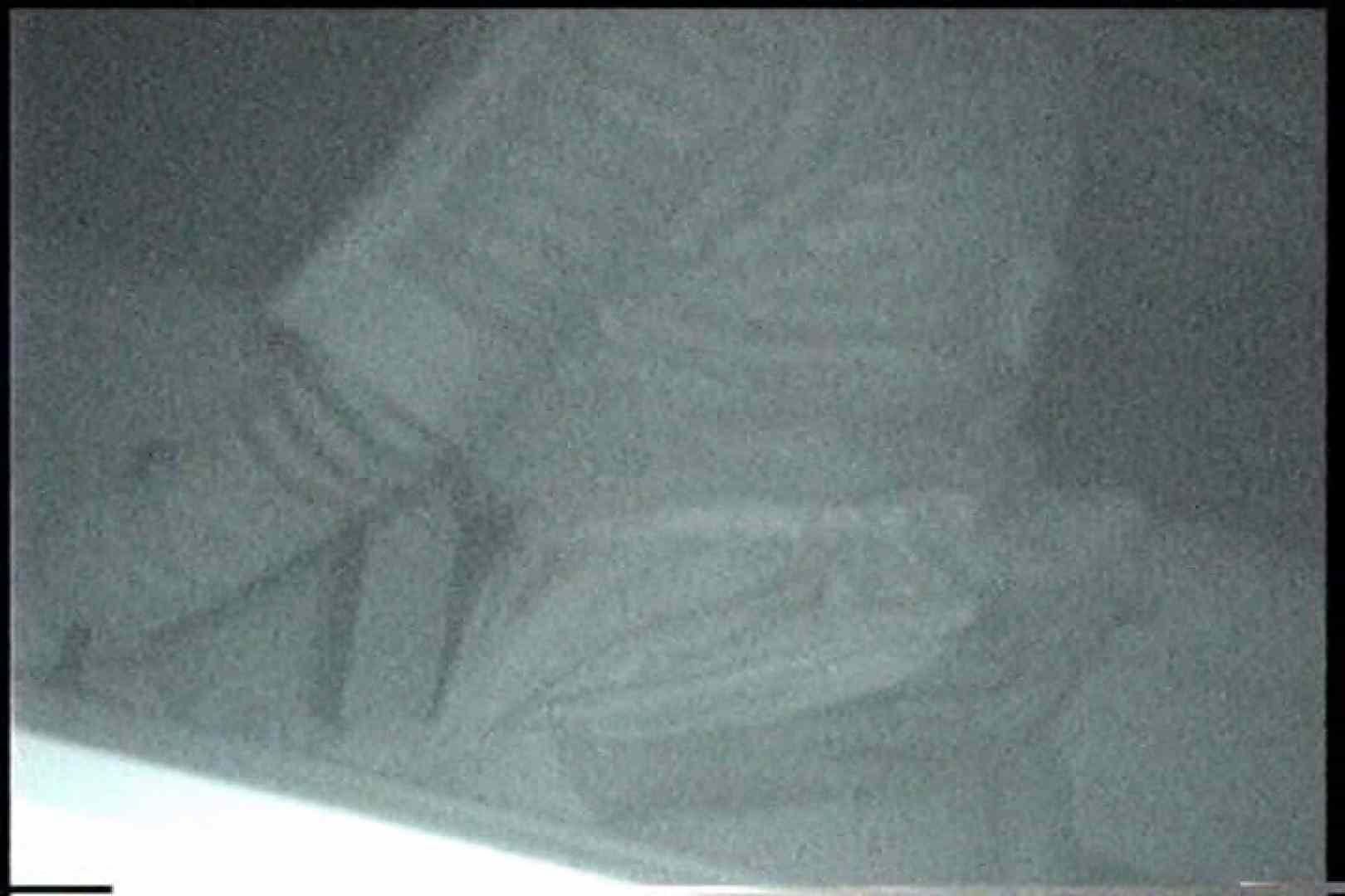 充血監督の深夜の運動会Vol.205 OLすけべ画像   丸見え  83連発 55