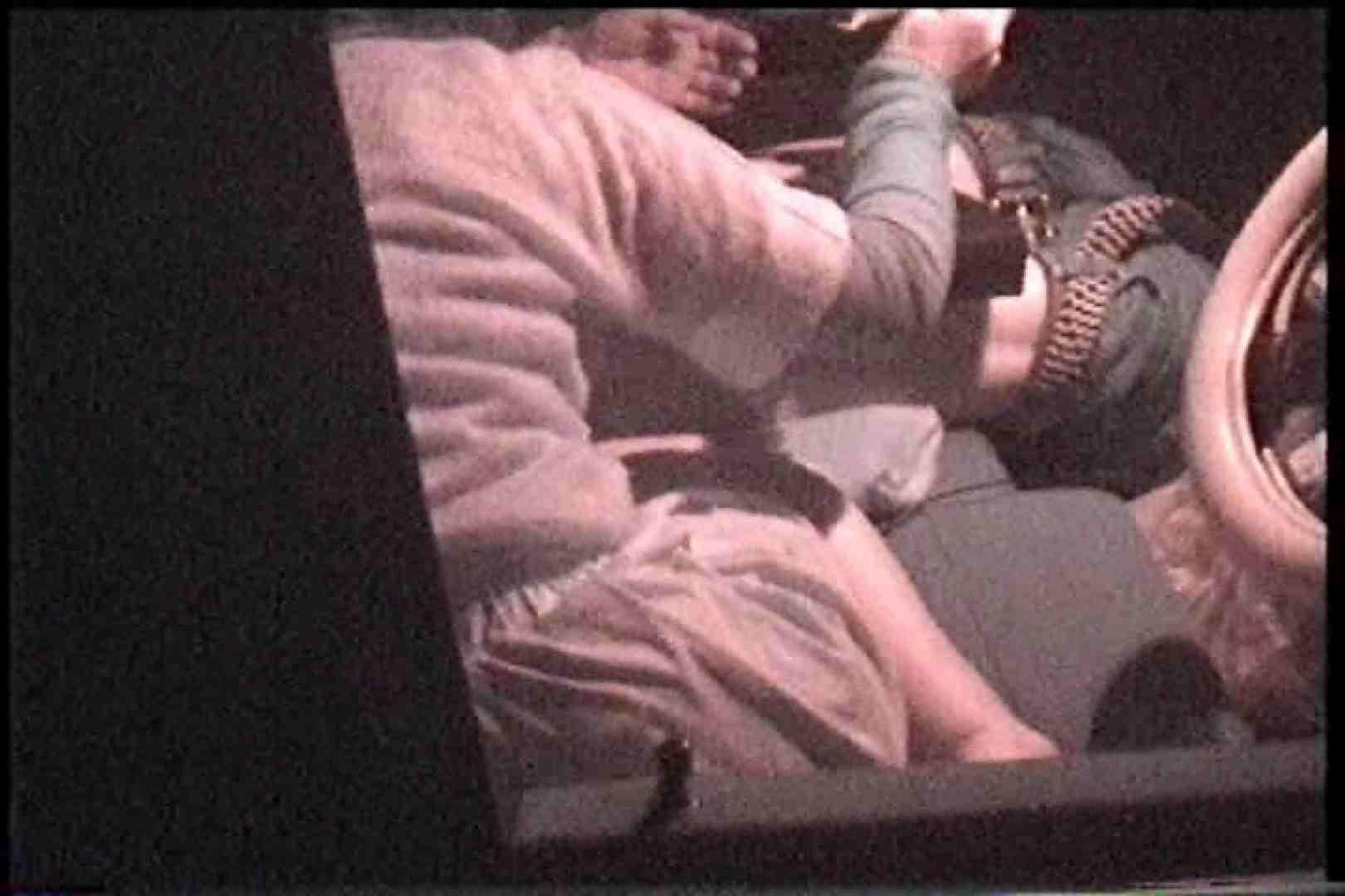 充血監督の深夜の運動会Vol.205 OLすけべ画像  83連発 70