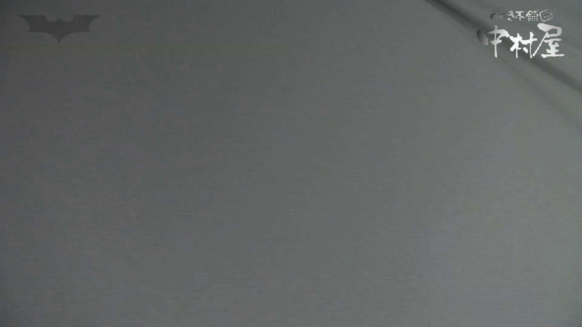 第三体育館潜入撮】第三体育館潜入撮File028 熟女特集!! アスリート AV無料 45連発 30