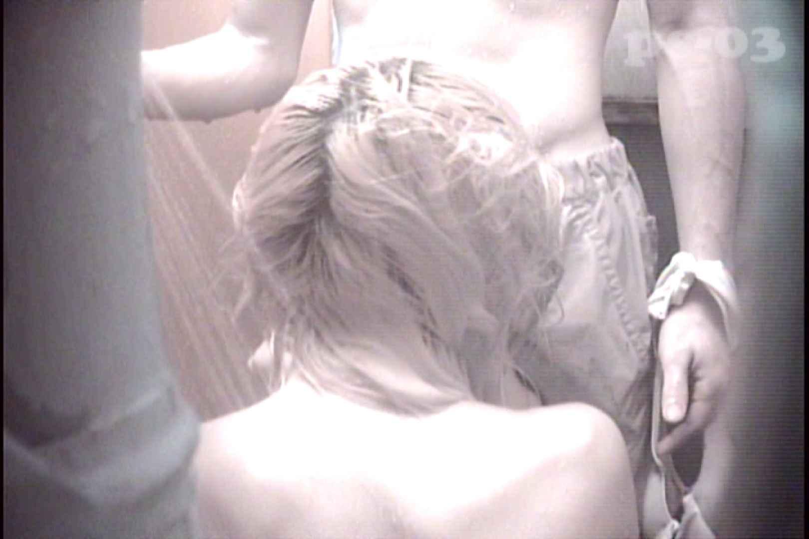 File.21 生理の日は男のアナルを舐め嬢 OLすけべ画像 AV動画キャプチャ 61連発 42