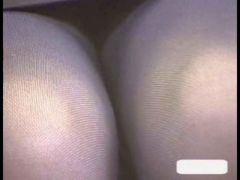 激撮!! 痴漢現場Vol.2 パンチラ スケベ動画紹介 48連発 28