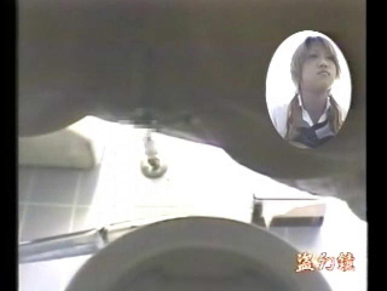 洗面所羞恥美女ん女子排泄編jmv-04 肛門 AV無料動画キャプチャ 67連発 5