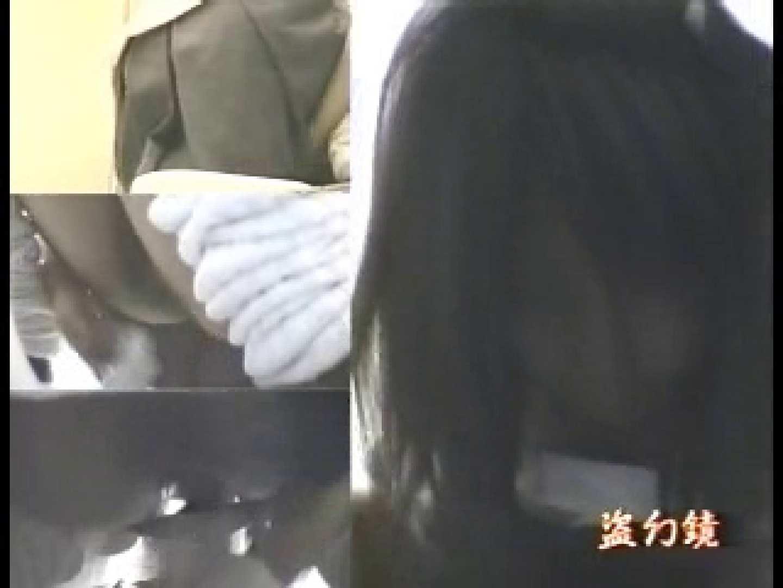 洗面所羞恥美女ん女子排泄編jmv-04 制服 盗み撮り動画キャプチャ 67連発 32