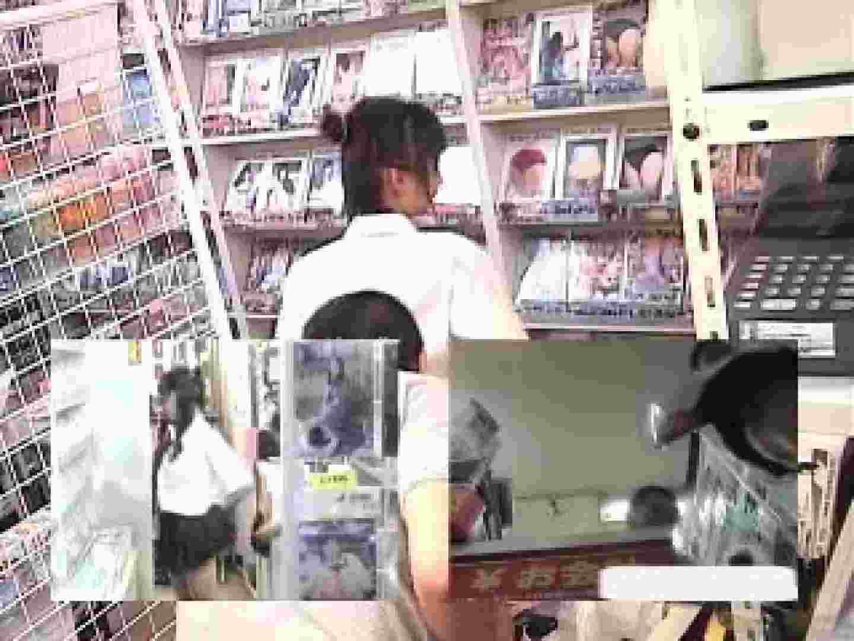 パンツを売る女の子Vol.2 その他   オナニー  89連発 1