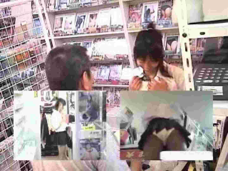 パンツを売る女の子Vol.2 OLすけべ画像 覗きおまんこ画像 89連発 2