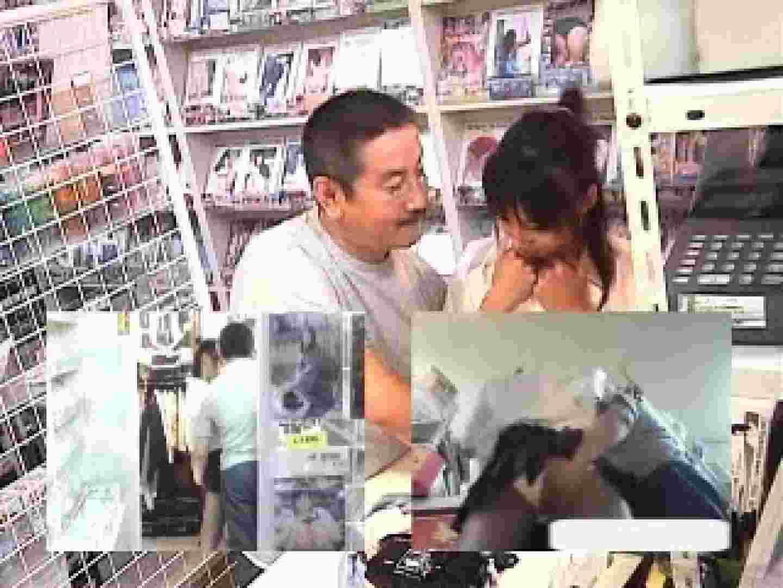 パンツを売る女の子Vol.2 盗撮 ワレメ無修正動画無料 89連発 3
