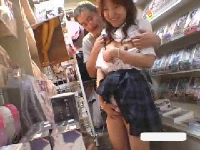 パンツを売る女の子Vol.2 その他   オナニー  89連発 13