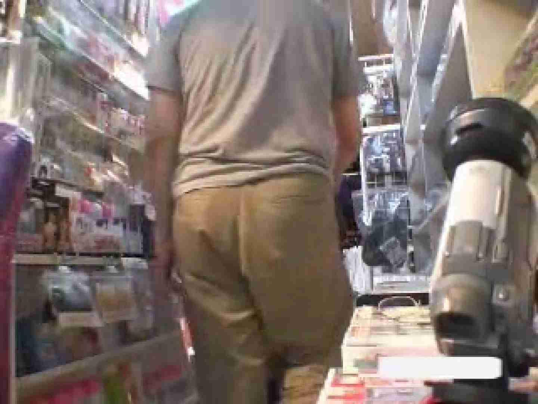 パンツを売る女の子Vol.2 無修正マンコ セックス画像 89連発 22