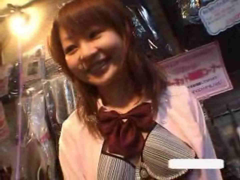 パンツを売る女の子Vol.2 無修正マンコ セックス画像 89連発 40